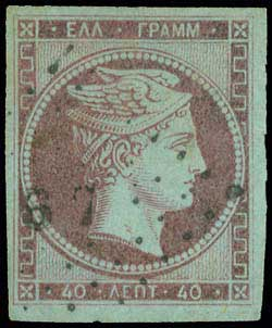 Lot 19 - -  LARGE HERMES HEAD 1861 paris print -  A. Karamitsos Public Auction 637 General Stamp Sale