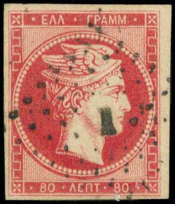 Lot 24 - -  LARGE HERMES HEAD 1861 paris print -  A. Karamitsos Public Auction 637 General Stamp Sale