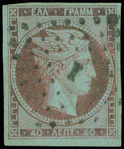 Lot 36 - -  LARGE HERMES HEAD 1861/1862 athens provisional printings -  A. Karamitsos Public Auction 645 General Stamp Sale