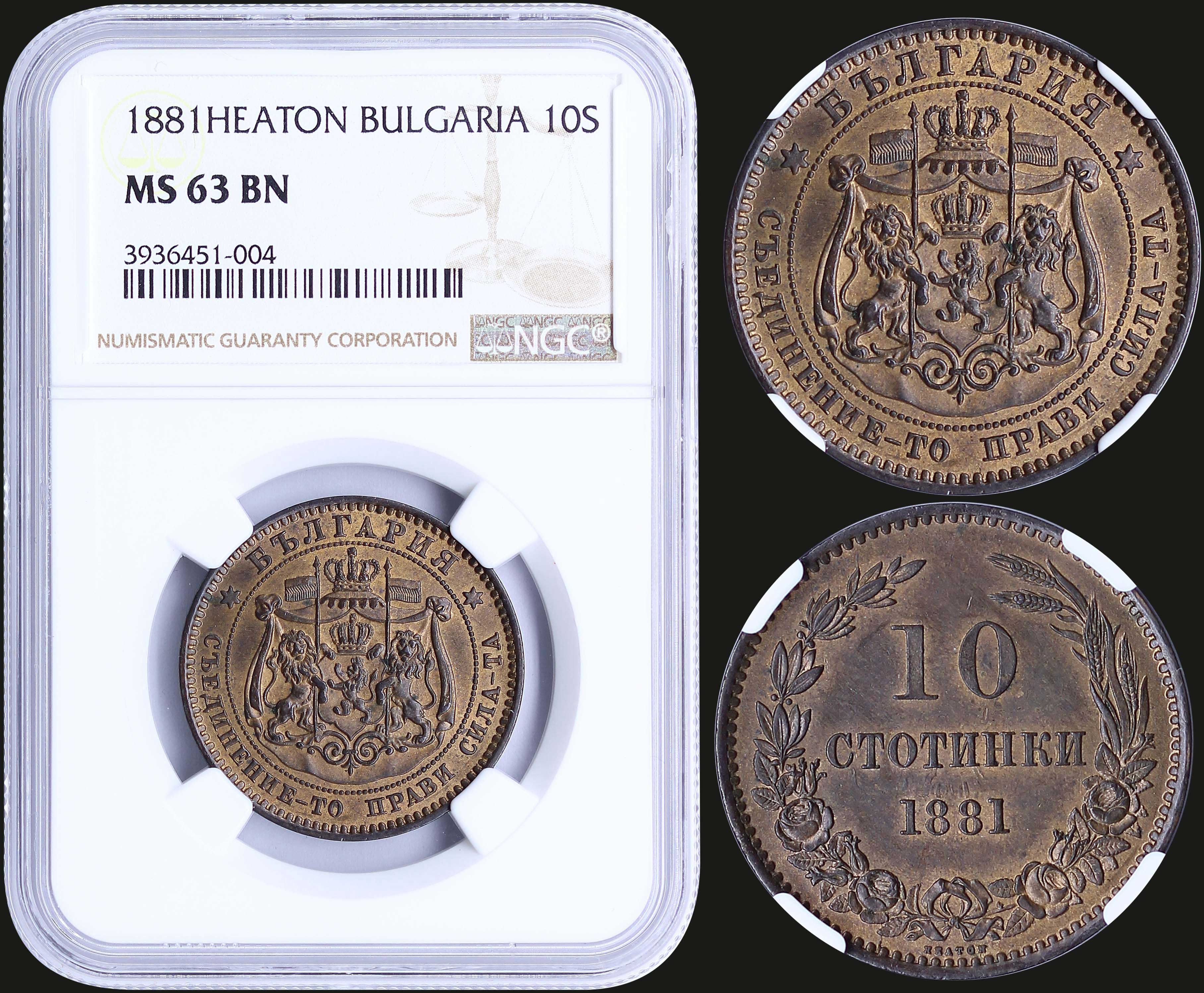 Lot 6689 - -  COINS & TOKENS COINS & TOKENS OF EUROPEAN COUNTRIES -  A. Karamitsos Public & Live Internet Auction 682 (Part B) Coins, Medals & Banknotes
