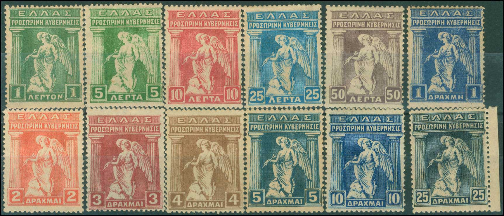 Lot 413 - -  1911 - 1923 E.T. OVPT. & PROVISIONAL GOVERNMENT -  A. Karamitsos Public Auction 645 General Stamp Sale
