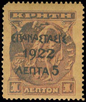 Lot 417 - -  1911 - 1923 επαναστασισ 1922  ovpt. -  A. Karamitsos Public Auction 645 General Stamp Sale