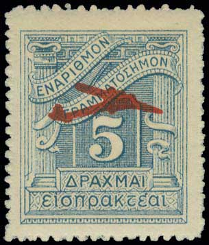 Lot 605 - -  AIR-MAIL ISSUES Air-mail issues -  A. Karamitsos Public Auction 637 General Stamp Sale
