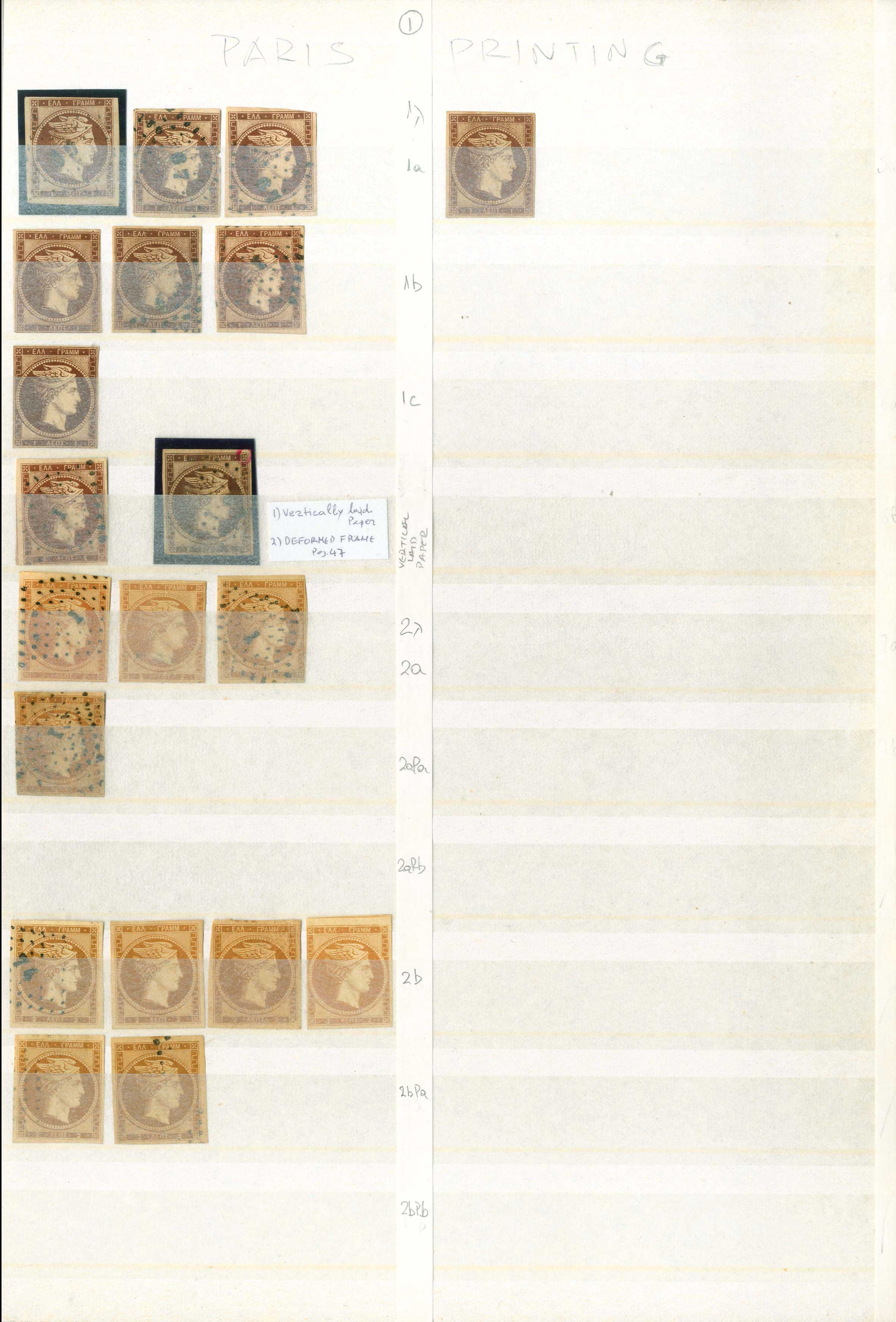 Lot 1 - -  LARGE HERMES HEAD large hermes head -  A. Karamitsos Public Auction 637 General Stamp Sale