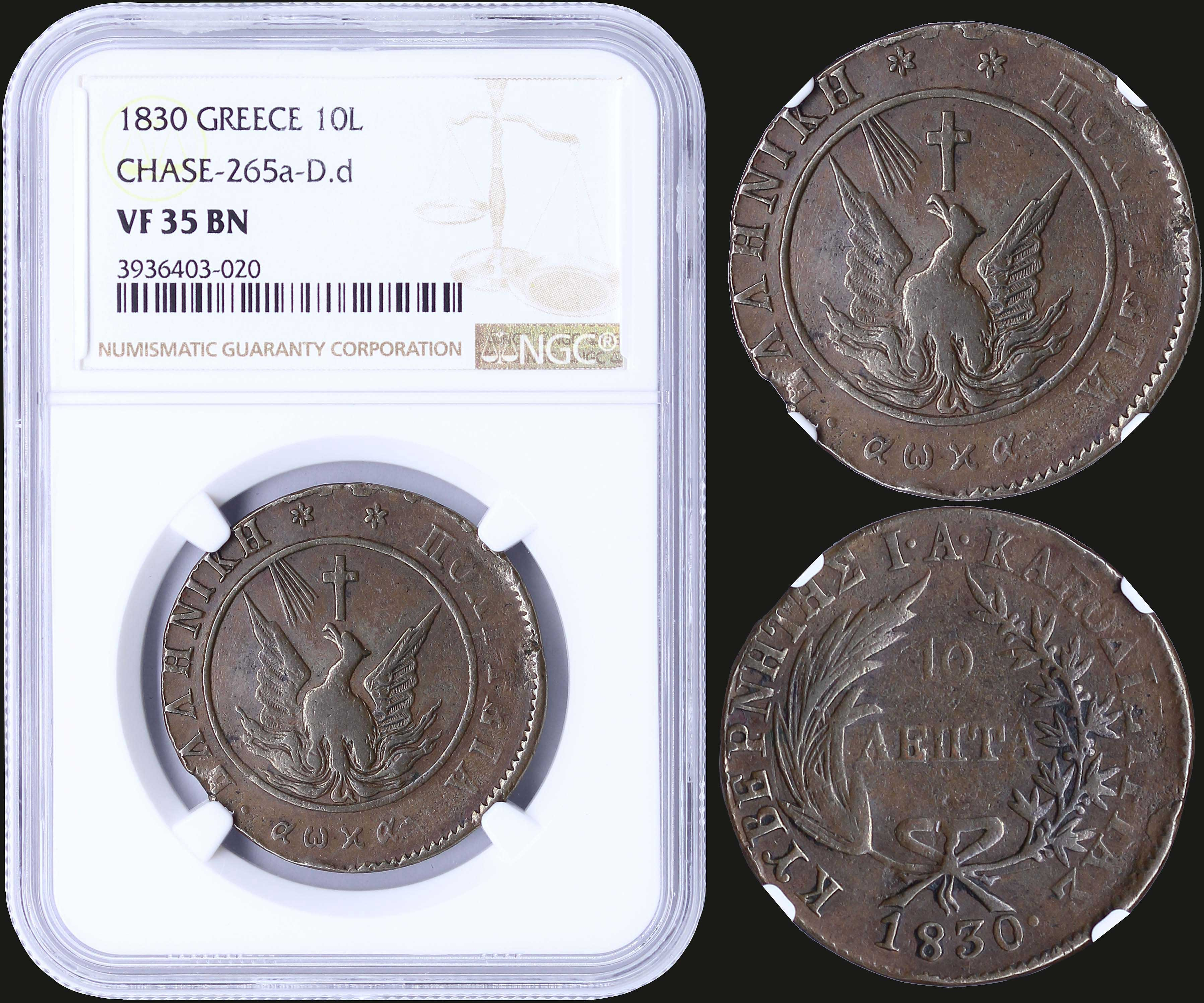 Lot 6024 - -  COINS & TOKENS governor capodistrias -  A. Karamitsos Public & Live Bid Auction 636 Coins, Medals & Banknotes