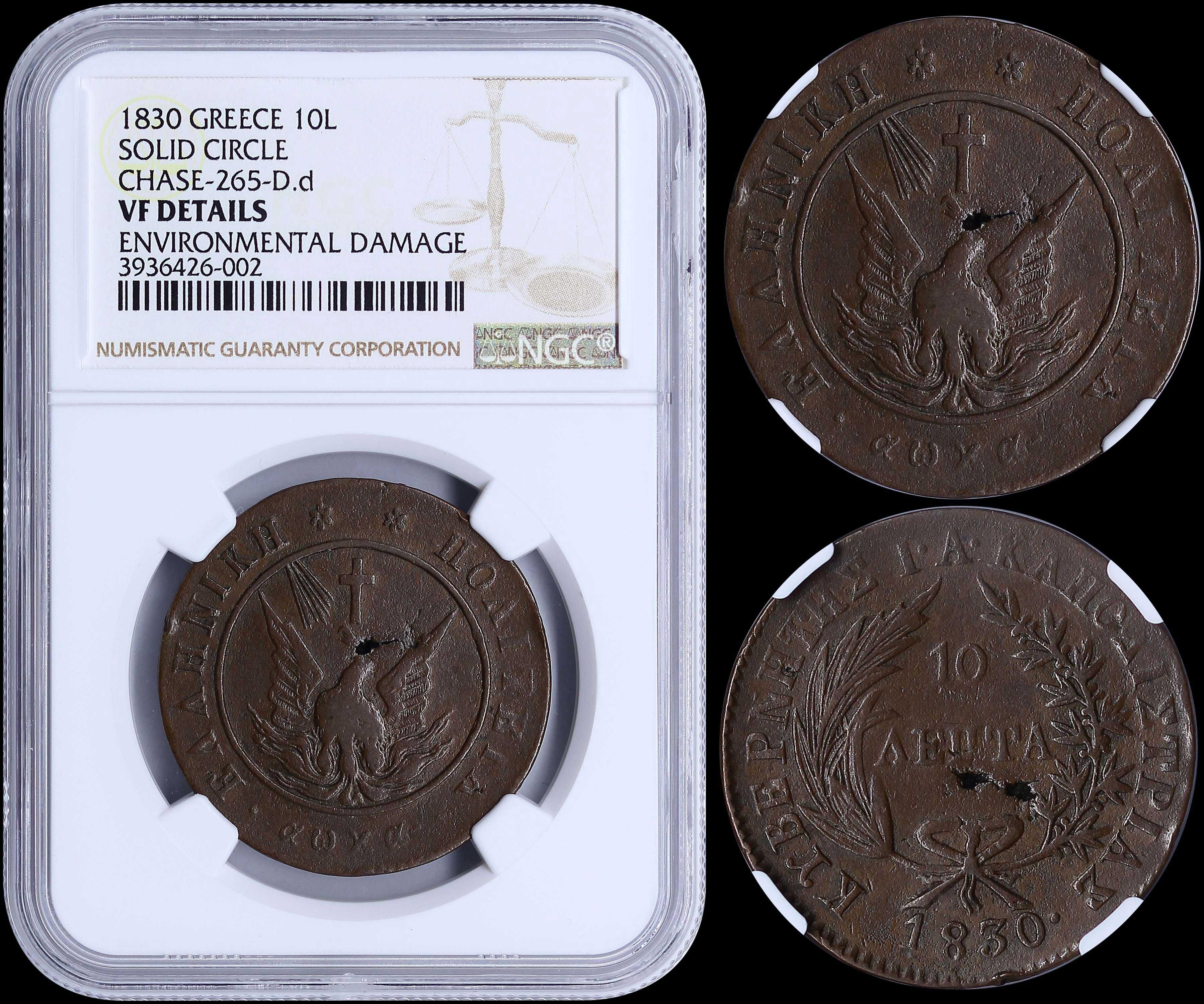 Lot 8029 - -  COINS & TOKENS governor capodistrias -  A. Karamitsos Public & Live Bid Auction 644 Coins, Medals & Banknotes