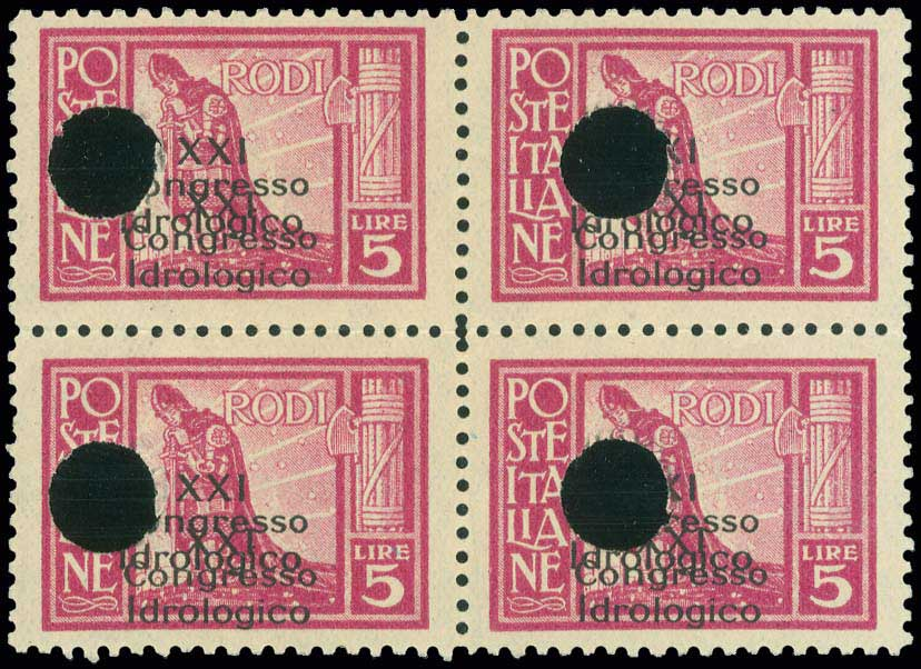 Lot 625 - -  DODECANESE italian dodecanese - italian post office issues -  A. Karamitsos Postal & Live Internet Auction 678 General Philatelic Auction