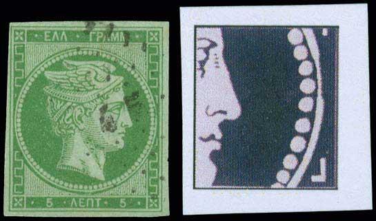 Lot 25 - -  LARGE HERMES HEAD 1861/1862 athens provisional printings -  A. Karamitsos Public & Live Internet Auction 675