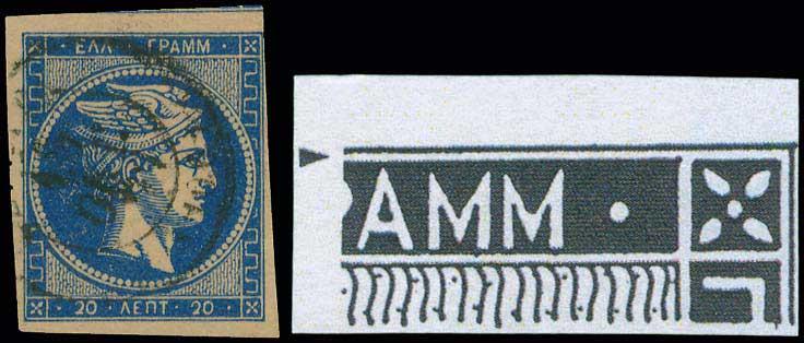 Lot 227 - -  LARGE HERMES HEAD 1875/80 cream paper -  A. Karamitsos Public Auction 637 General Stamp Sale