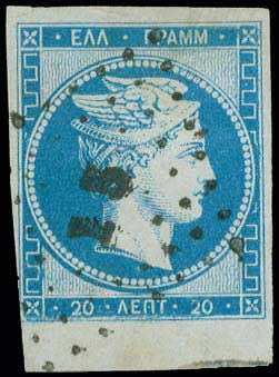Lot 18 - -  LARGE HERMES HEAD 1861 paris print -  A. Karamitsos Public Auction 639 General Stamp Sale