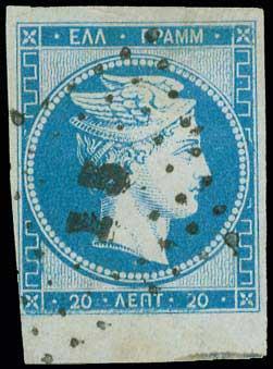 Lot 18 - -  LARGE HERMES HEAD 1861 paris print -  A. Karamitsos Public Auction 639 General Stamp Sale