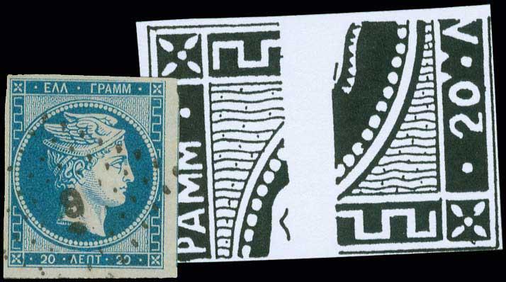 Lot 17 - -  LARGE HERMES HEAD 1861 paris print -  A. Karamitsos Public Auction 639 General Stamp Sale
