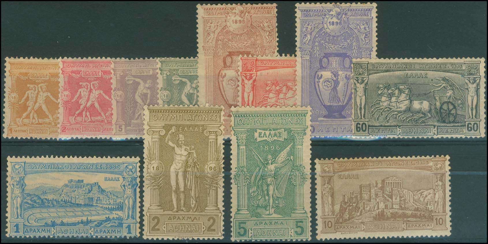 Lot 289 - -  1896 FIRST OLYMPIC GAMES 1896 first olympic games -  A. Karamitsos Public Auction № 670 General Sale
