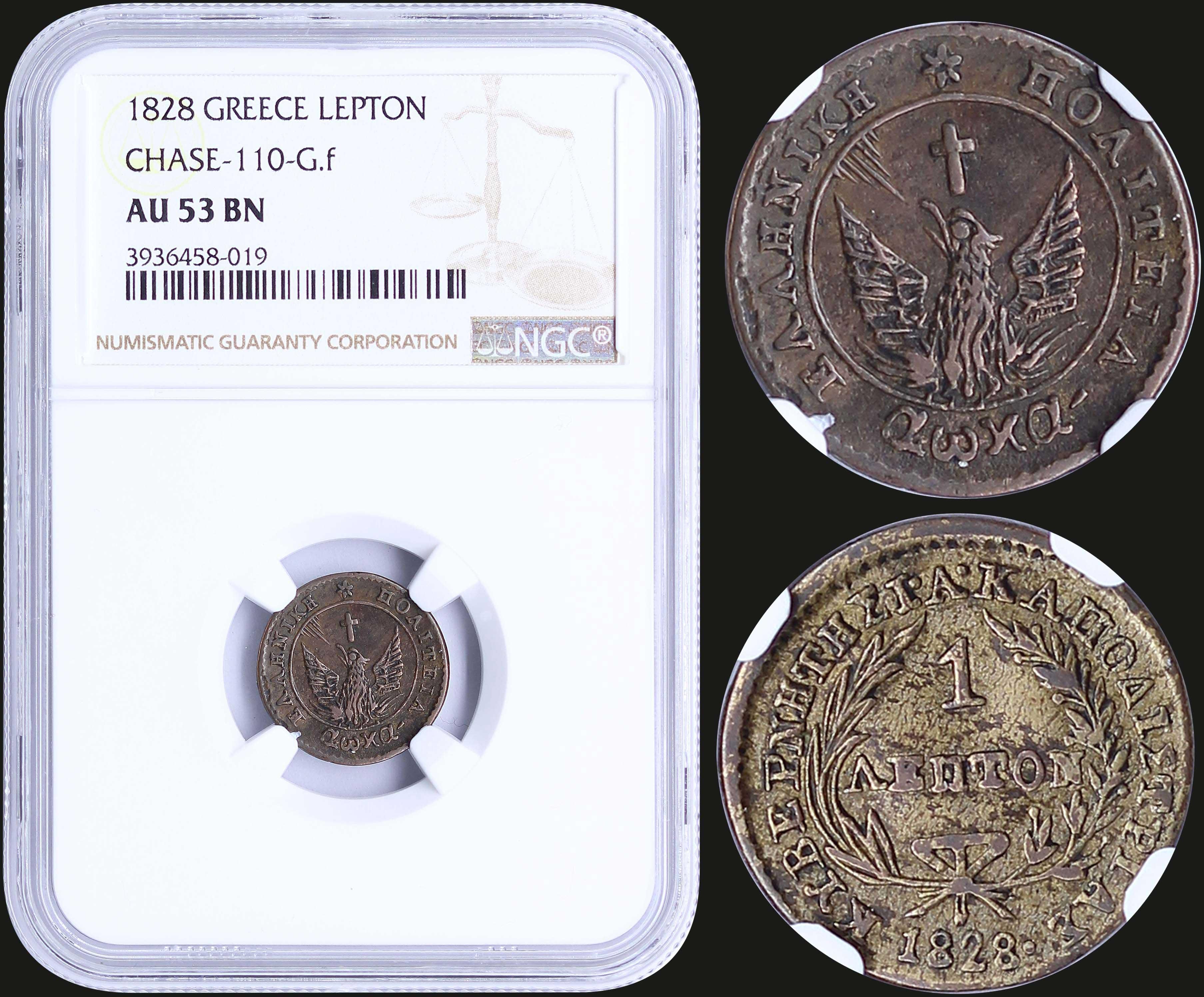 Lot 6008 - -  COINS & TOKENS governor capodistrias -  A. Karamitsos Public & Live Bid Auction 636 Coins, Medals & Banknotes