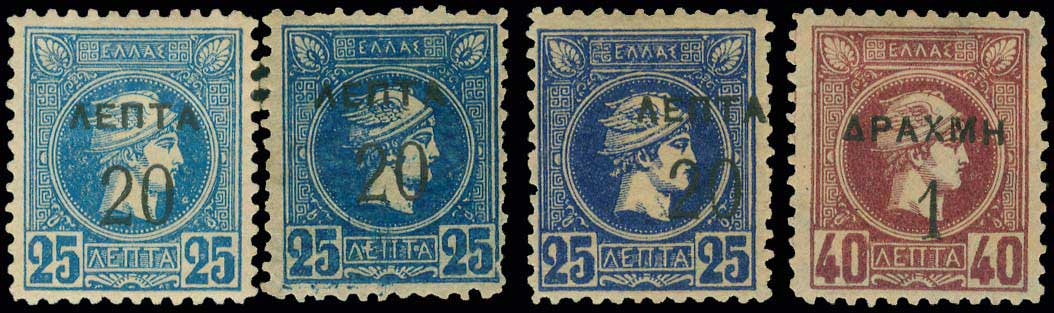 Lot 392 - -  OVERPRINTS ON HERMES HEADS & 1896 OLYMPICS OVERPRINTS ON HERMES HEADS & 1896 OLYMPICS -  A. Karamitsos Public Auction 668 General Philatelic Auction