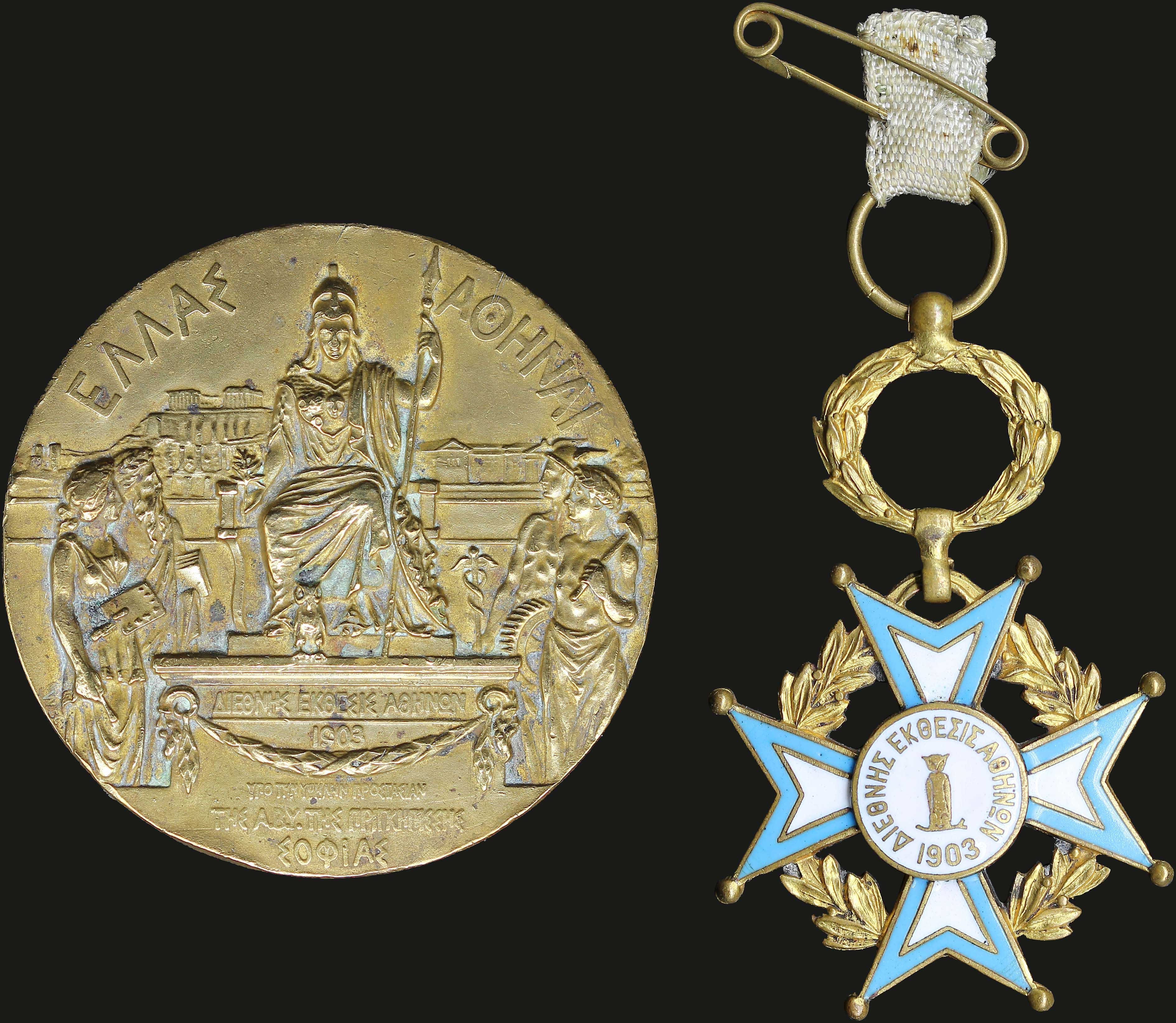 Lot 6559 - -  MEDALS & DECORATIONS various greek medals -  A. Karamitsos Public & Live Bid Auction 636 Coins, Medals & Banknotes