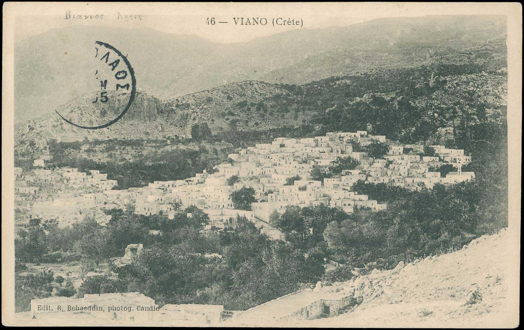 Lot 1389 - -  PICTURE POSTCARDS Crète -  A. Karamitsos Public Auction 656