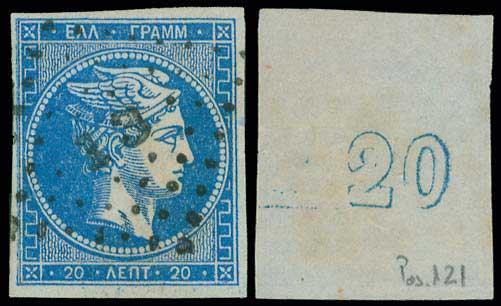Lot 89 - -  LARGE HERMES HEAD 1862/67 consecutive athens printings -  A. Karamitsos Postal & Live Internet Auction 678 General Philatelic Auction