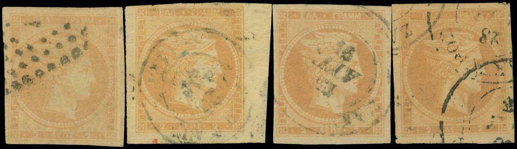 Lot 154 - -  LARGE HERMES HEAD 1871/2 printings -  A. Karamitsos Public Auction 639 General Stamp Sale