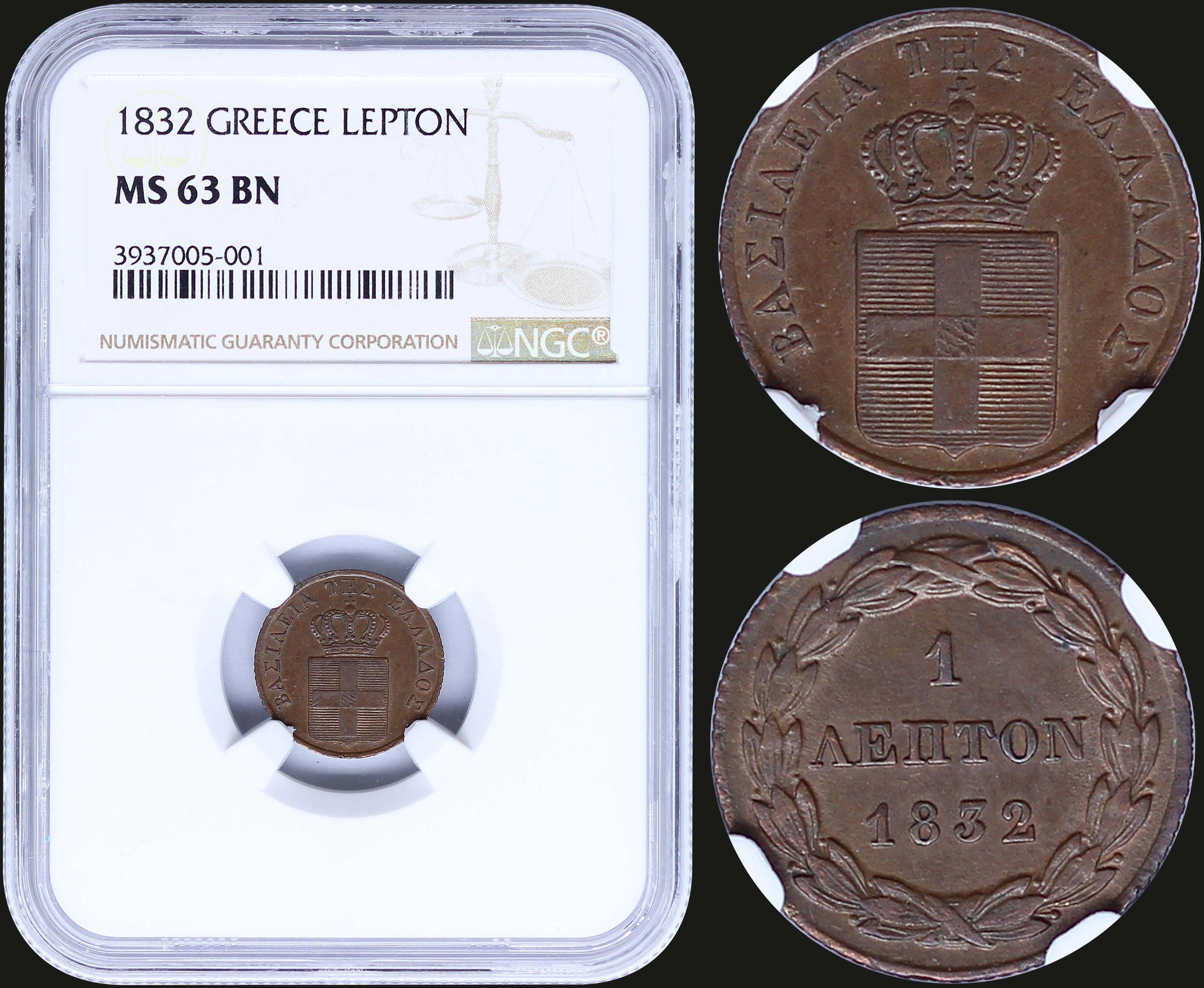 Lot 8070 - -  COINS & TOKENS king otto -  A. Karamitsos Public & Live Bid Auction 644 Coins, Medals & Banknotes