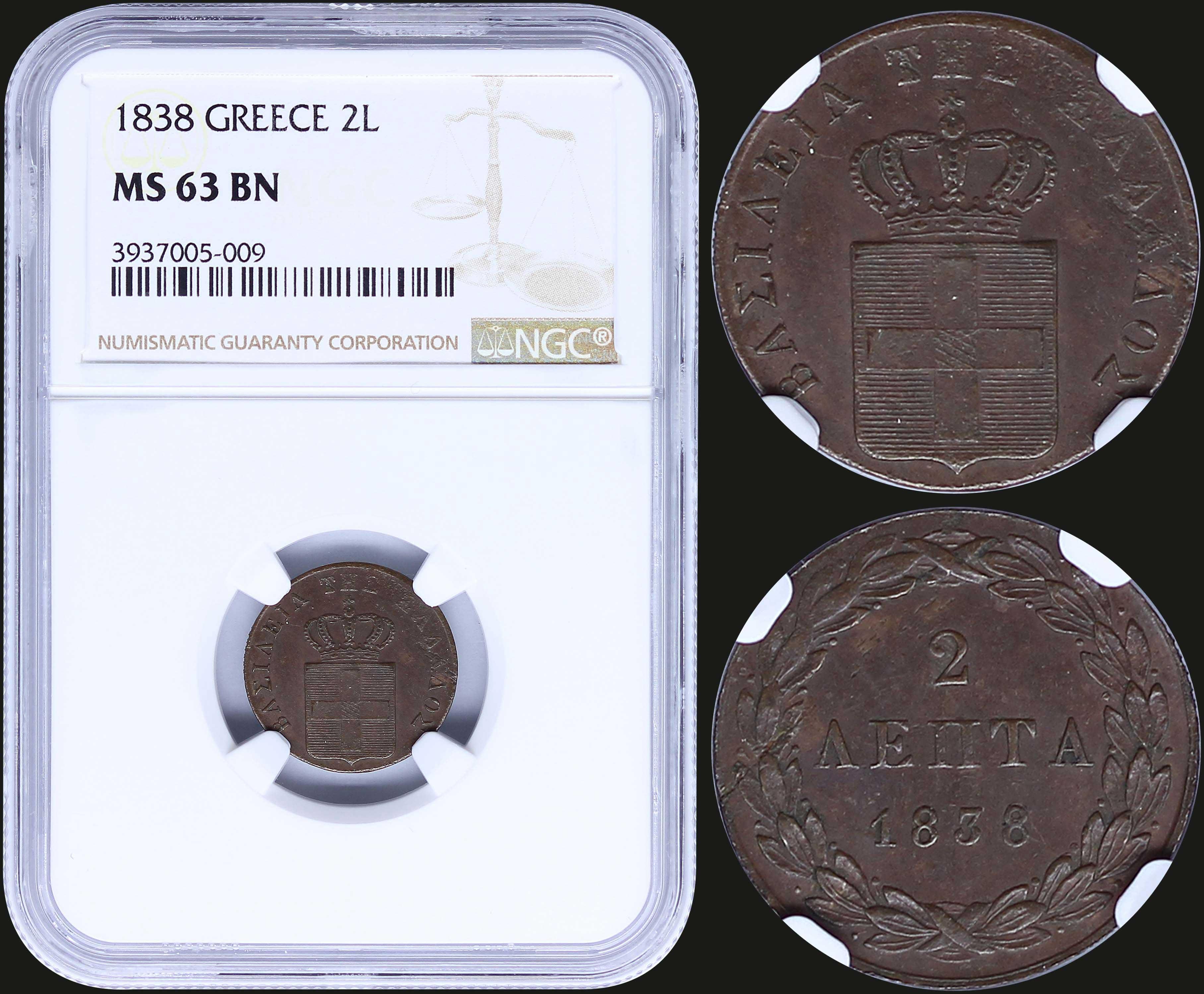 Lot 8091 - -  COINS & TOKENS king otto -  A. Karamitsos Public & Live Bid Auction 644 Coins, Medals & Banknotes