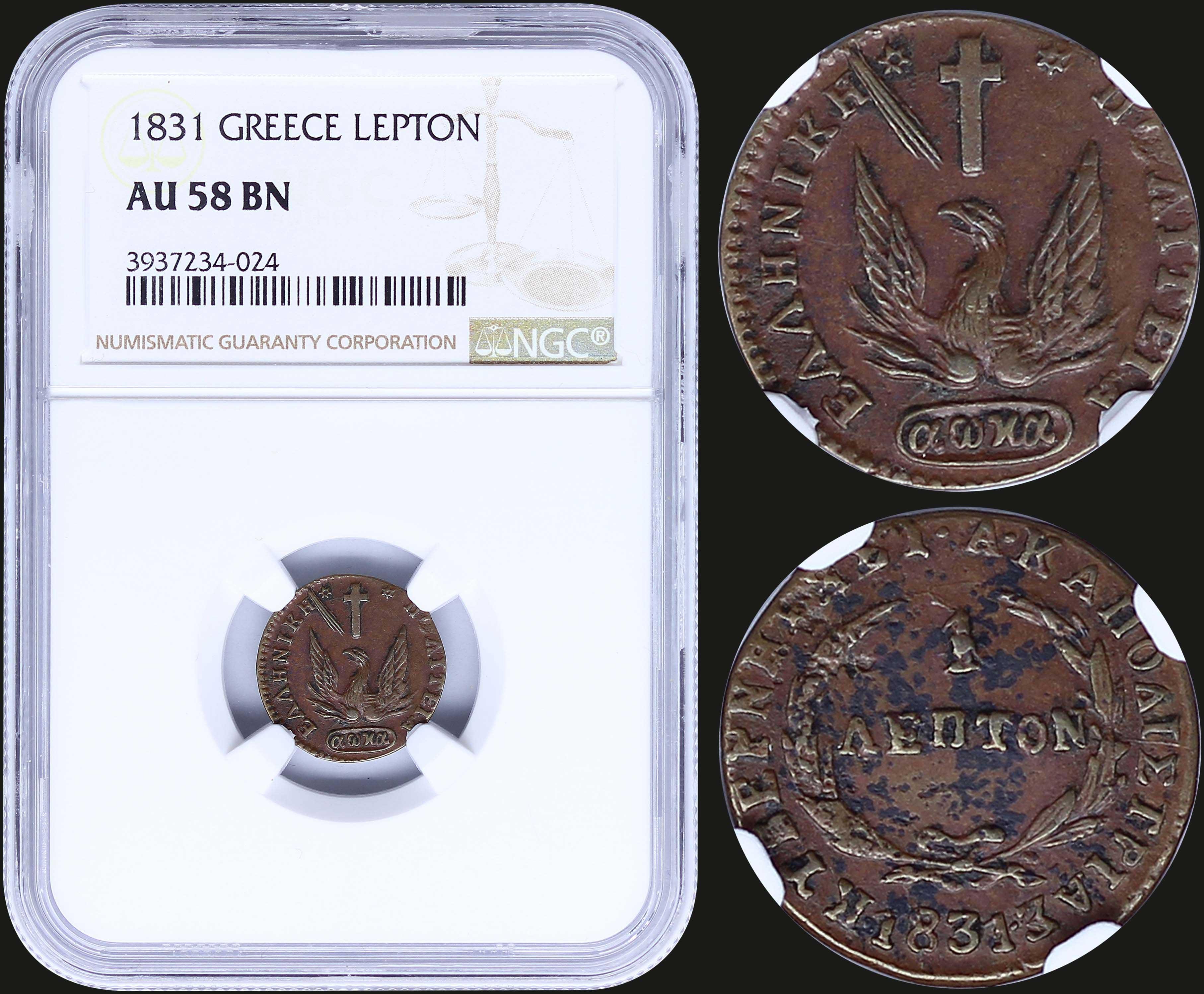 Lot 6026 - -  COINS & TOKENS governor capodistrias -  A. Karamitsos Public Auction 655