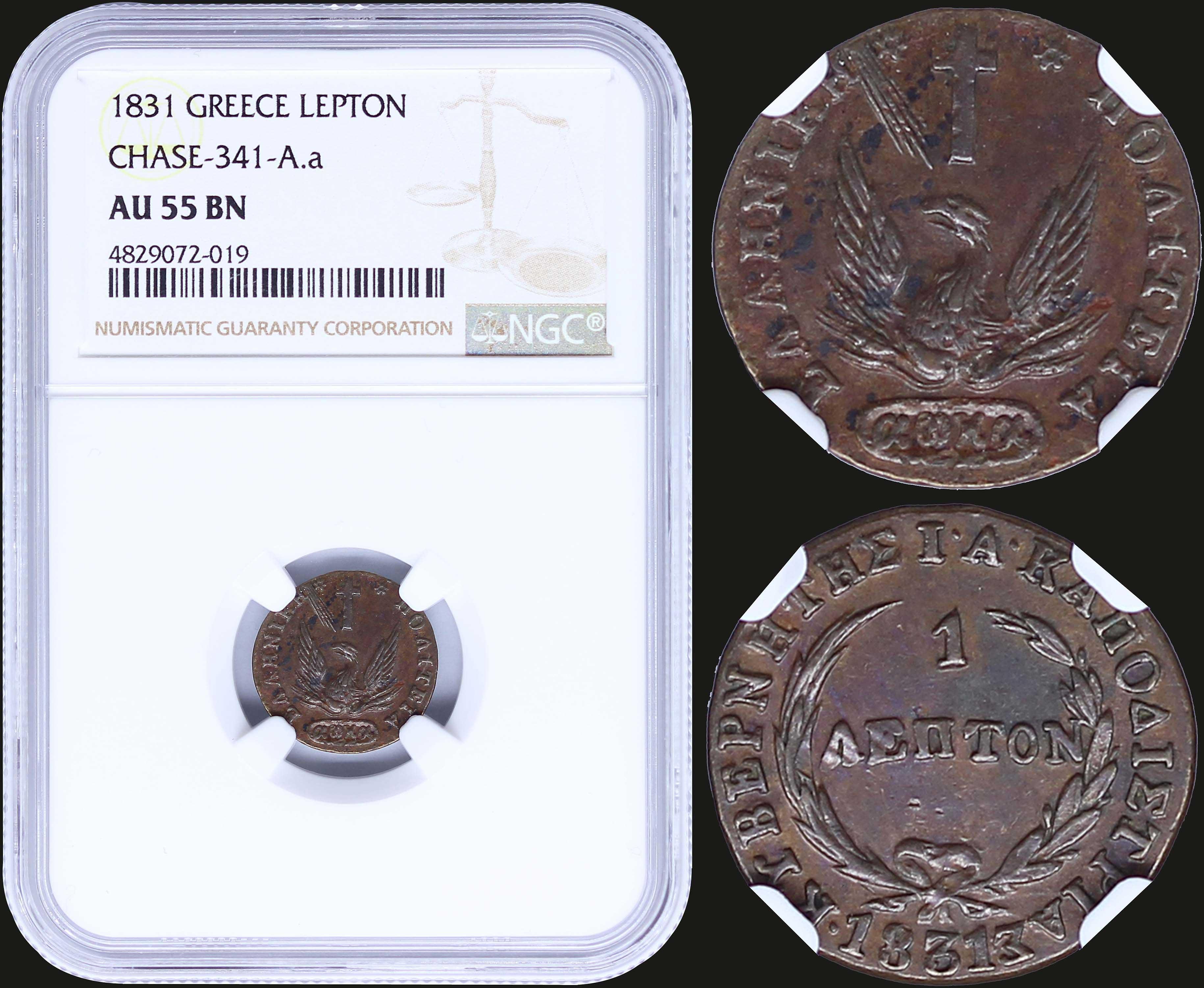 Lot 6025 - -  COINS & TOKENS governor capodistrias -  A. Karamitsos Public & Live Internet Auction 665 Coins, Medals & Banknotes