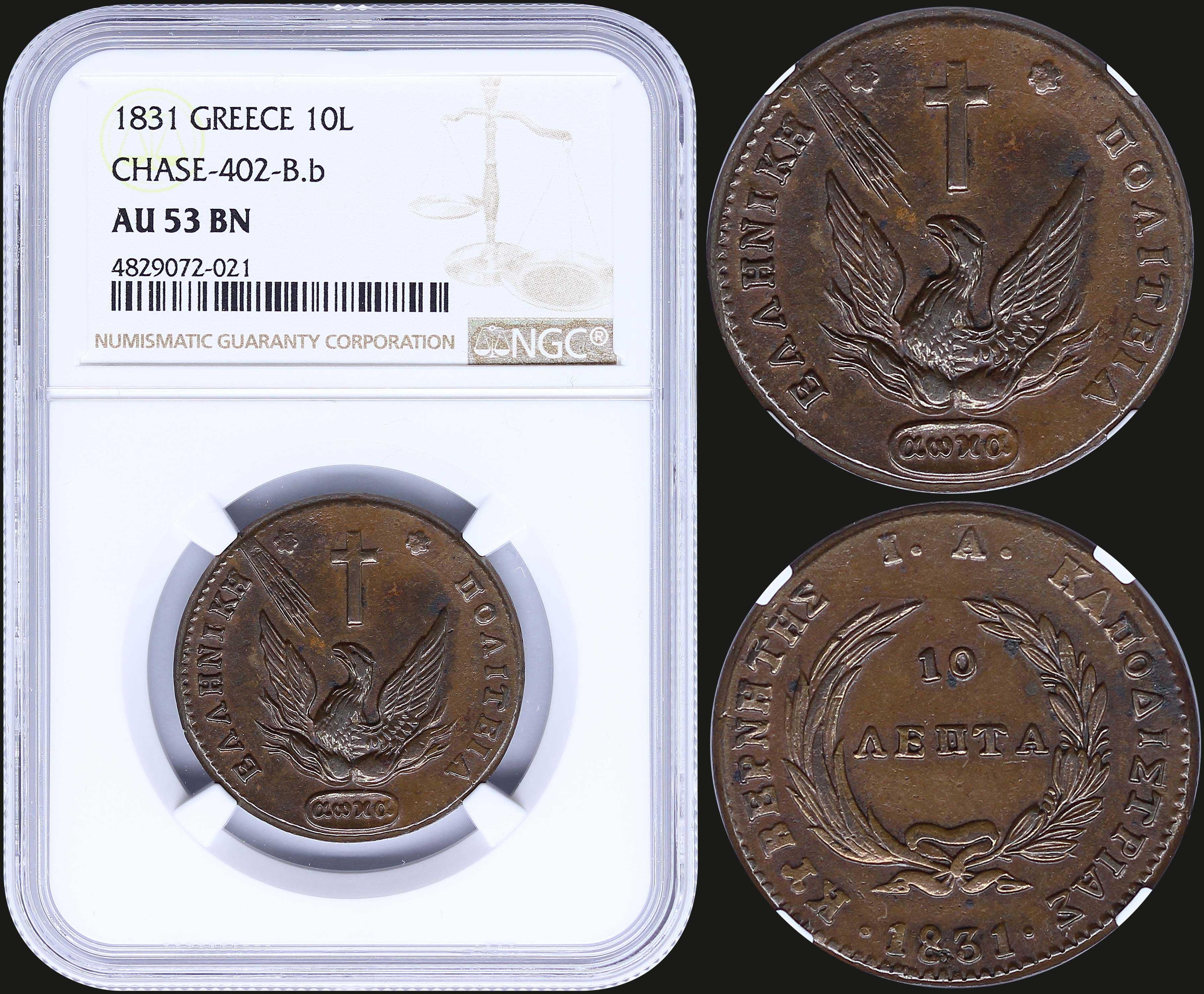 Lot 8034 - -  COINS & TOKENS governor capodistrias -  A. Karamitsos Public & Live Bid Auction 649 Coins, Medals & Banknotes