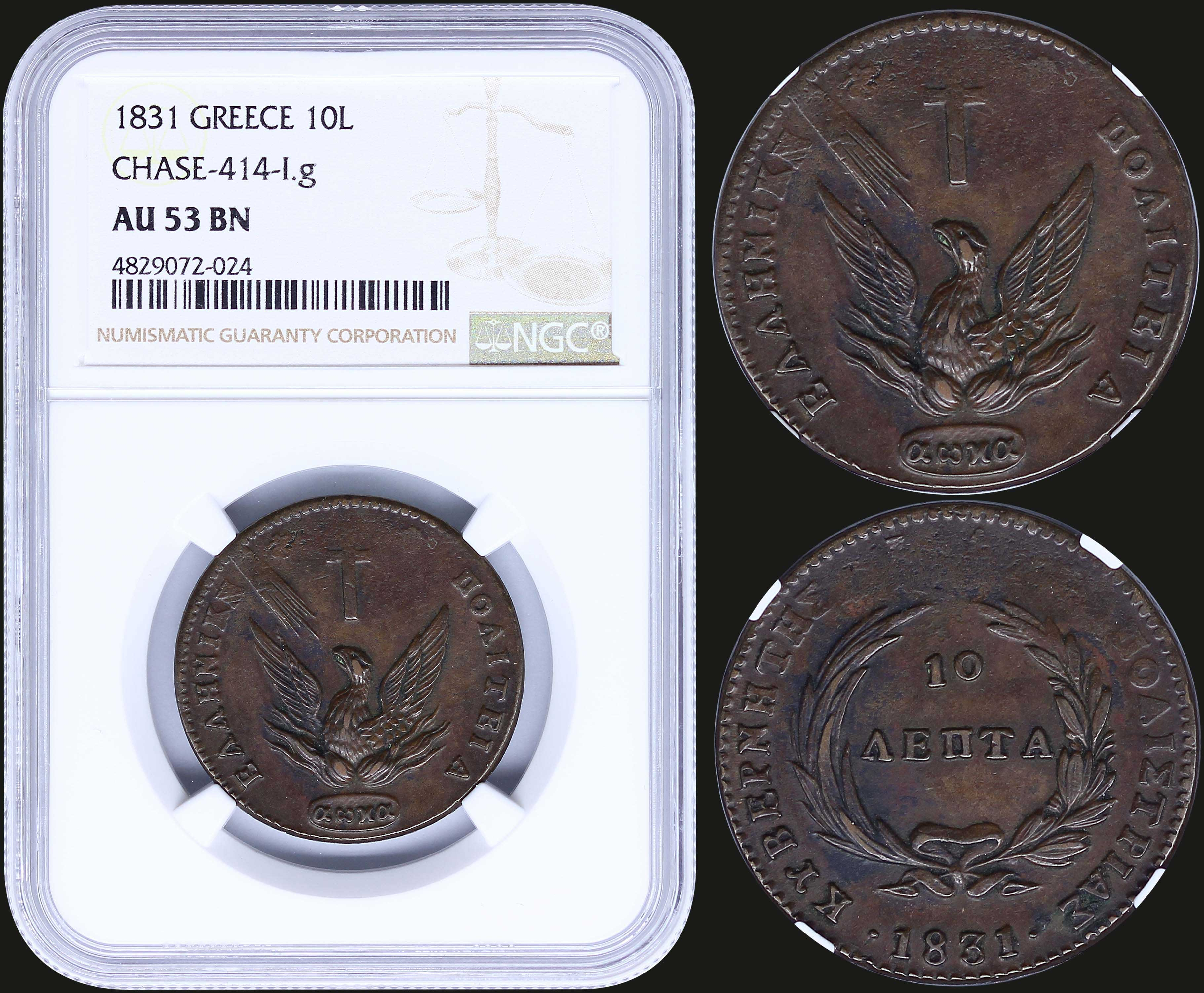 Lot 8036 - -  COINS & TOKENS governor capodistrias -  A. Karamitsos Public & Live Bid Auction 649 Coins, Medals & Banknotes