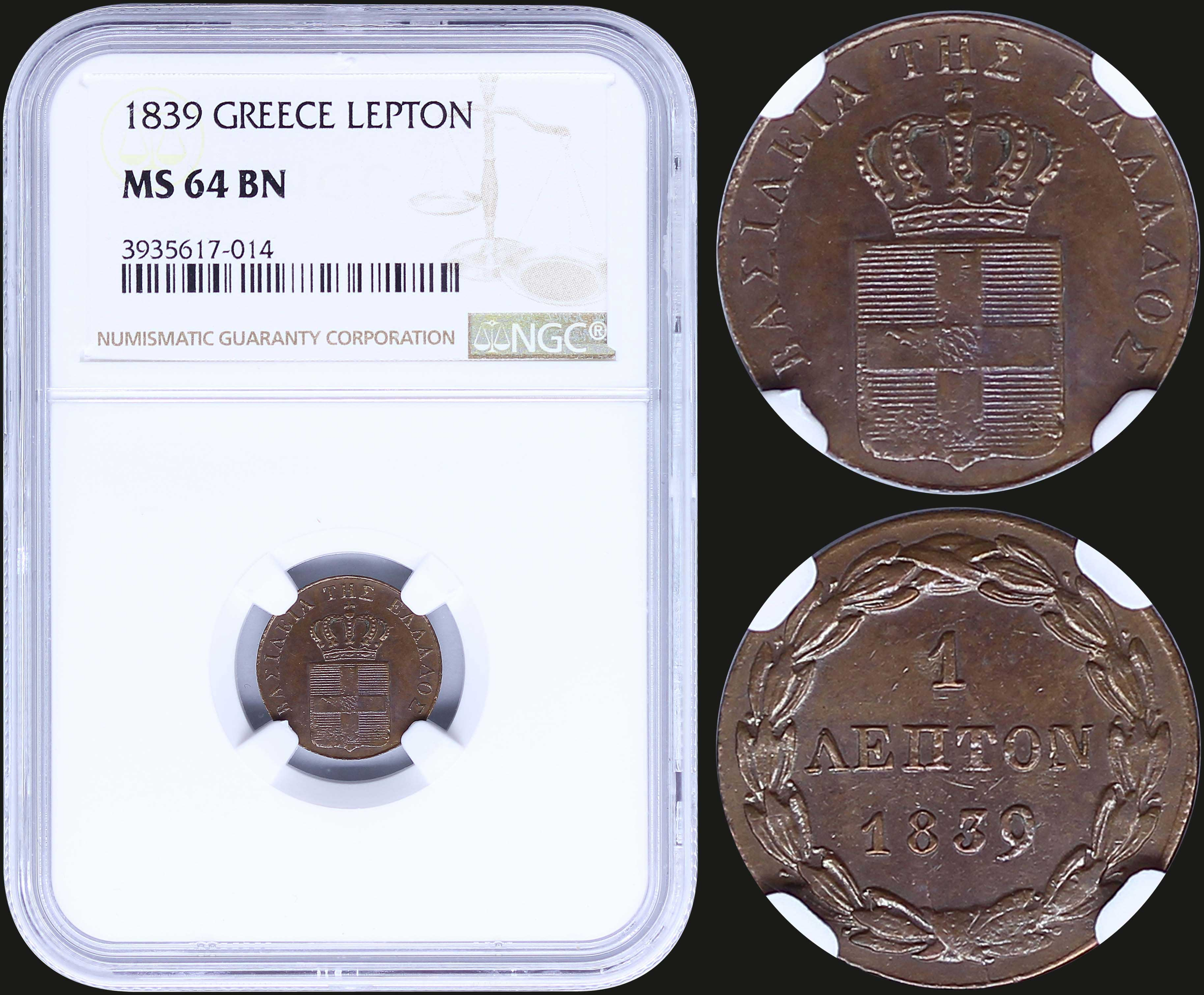 Lot 8093 - -  COINS & TOKENS king otto -  A. Karamitsos Public & Live Bid Auction 644 Coins, Medals & Banknotes