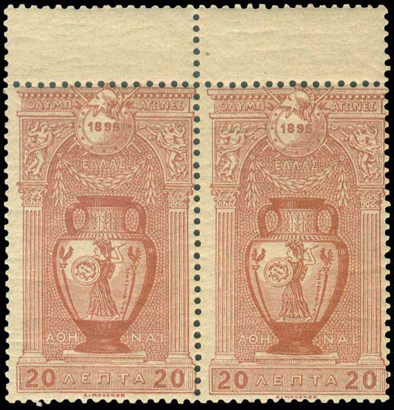 Lot 352 - -  1896 FIRST OLYMPIC GAMES 1896 first olympic games -  A. Karamitsos Public Auction 668 General Philatelic Auction