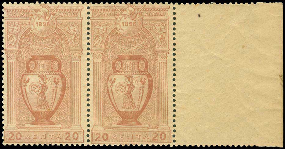 Lot 353 - -  1896 FIRST OLYMPIC GAMES 1896 first olympic games -  A. Karamitsos Public Auction 668 General Philatelic Auction
