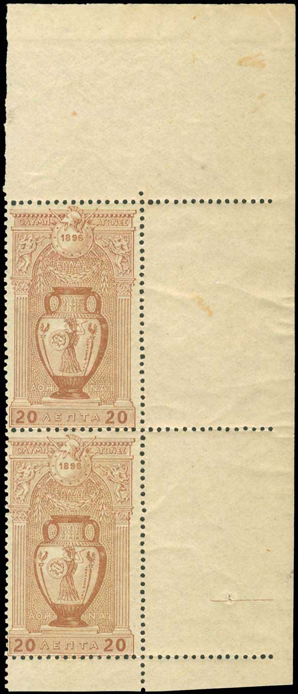 Lot 354 - -  1896 FIRST OLYMPIC GAMES 1896 first olympic games -  A. Karamitsos Public Auction 668 General Philatelic Auction