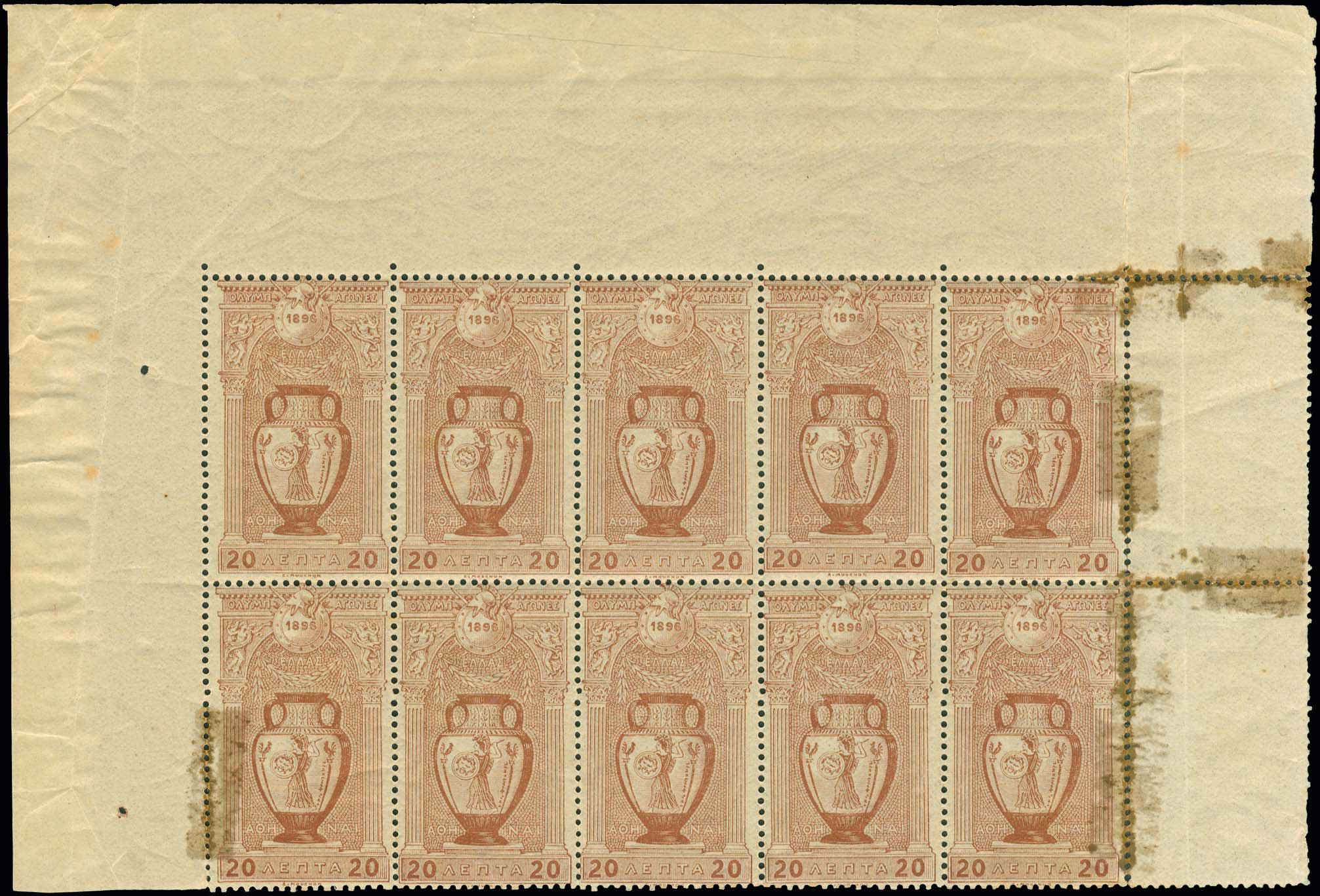 Lot 350 - -  1896 FIRST OLYMPIC GAMES 1896 first olympic games -  A. Karamitsos Public Auction 668 General Philatelic Auction