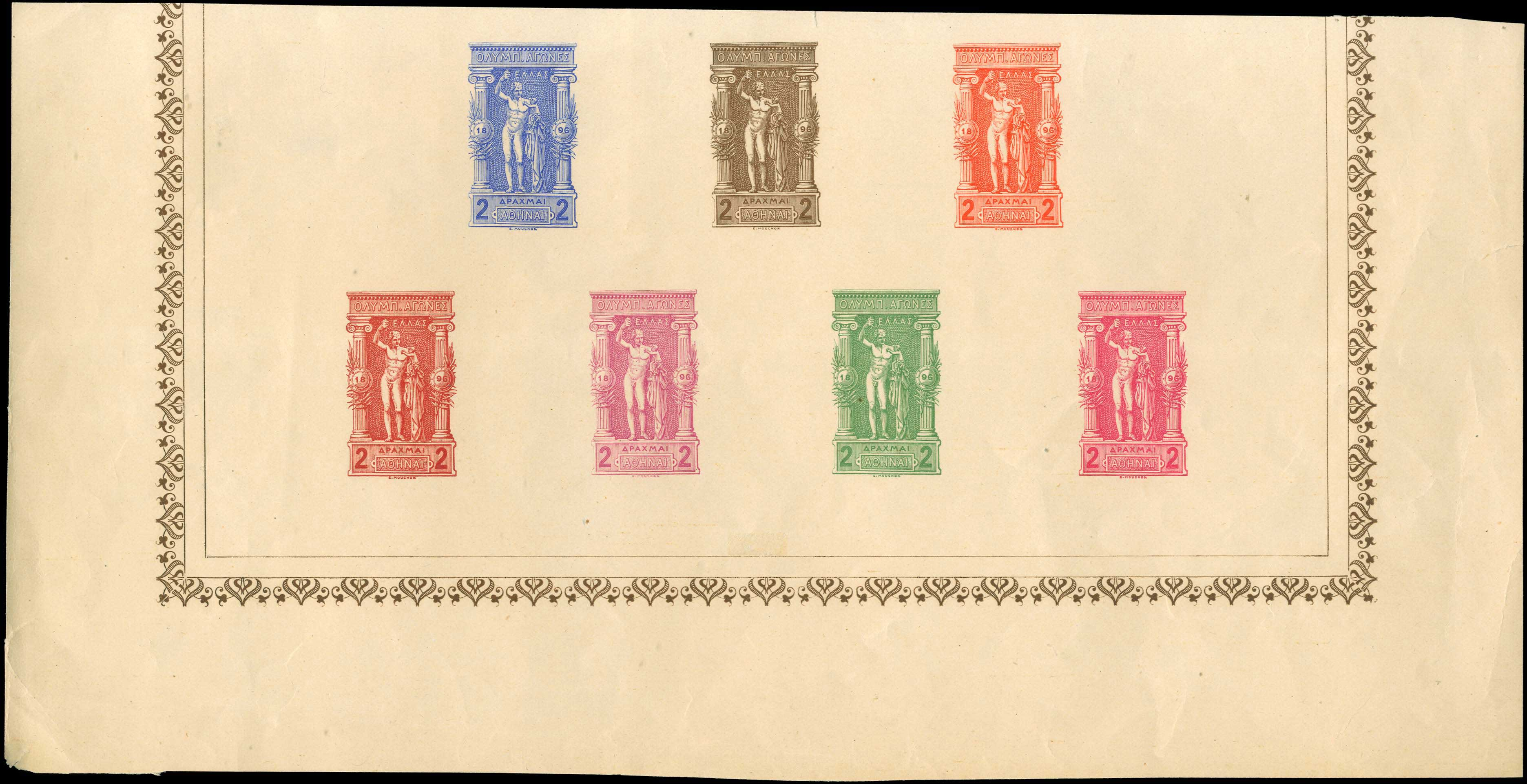 Lot 385 - -  1896 FIRST OLYMPIC GAMES 1896 first olympic games -  A. Karamitsos Public Auction 668 General Philatelic Auction
