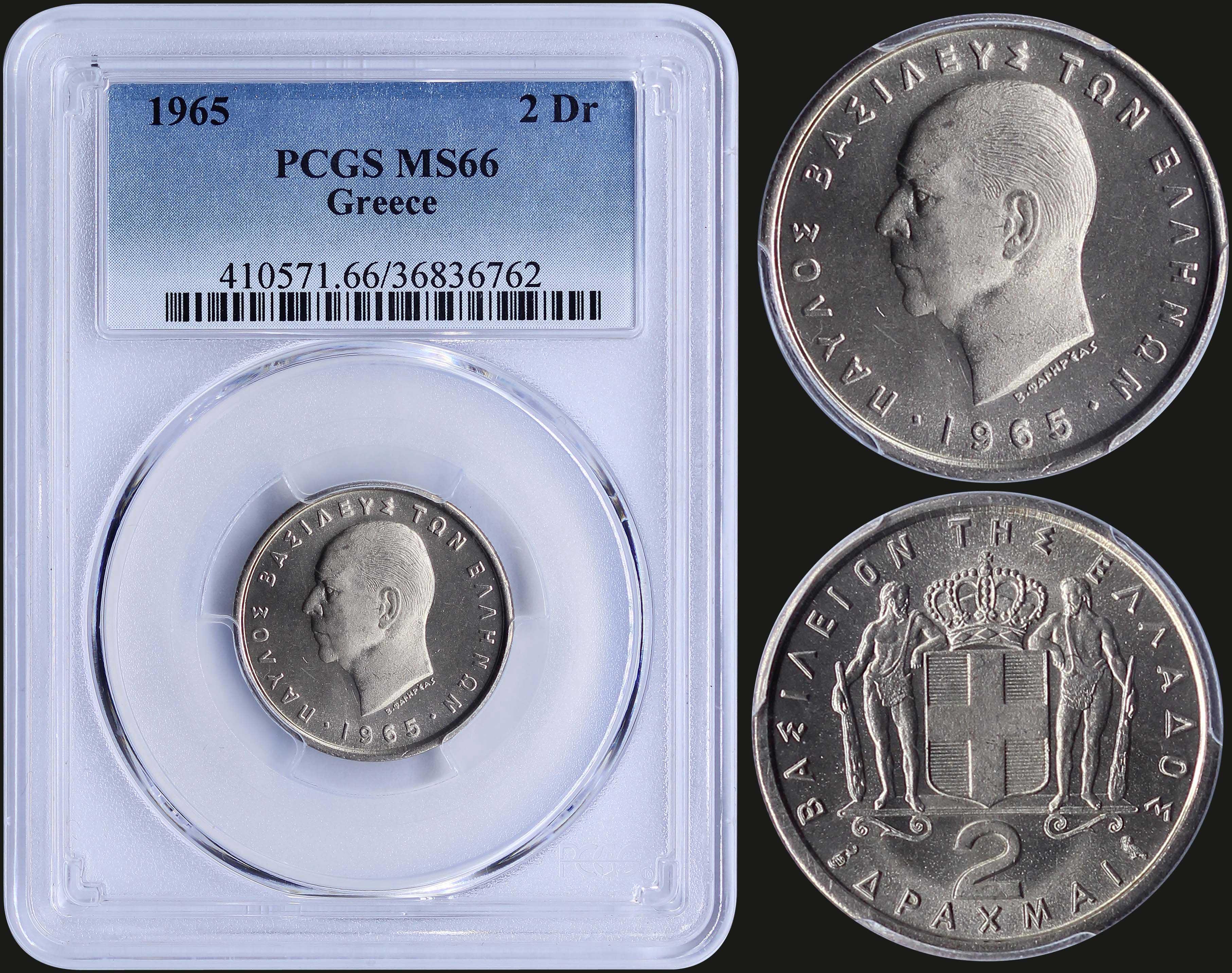 Lot 8191 - -  COINS & TOKENS king  paul -  A. Karamitsos Public & Live Bid Auction 644 Coins, Medals & Banknotes