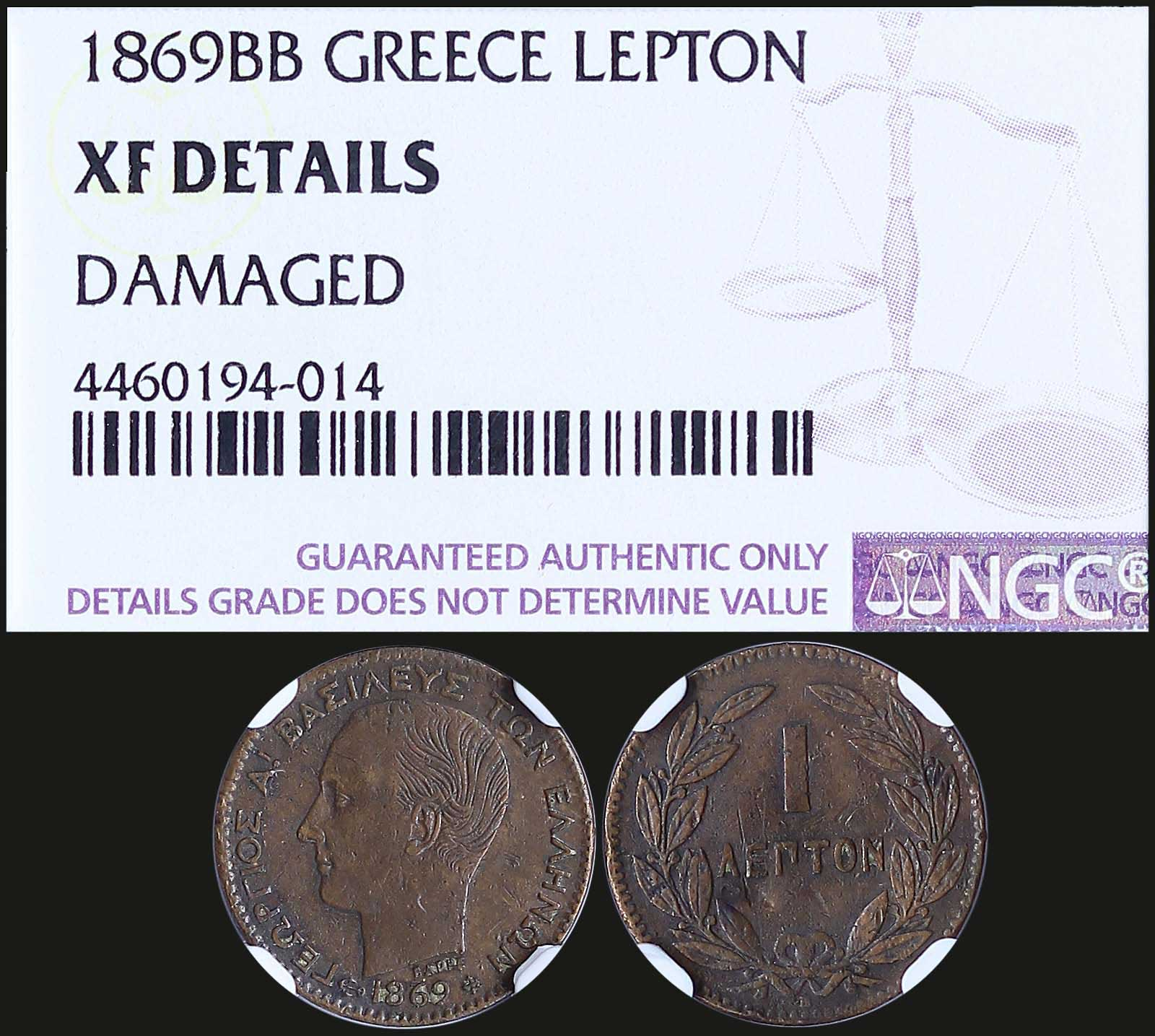 Lot 8157 - -  COINS & TOKENS king george i -  A. Karamitsos Public & Live Bid Auction 644 Coins, Medals & Banknotes