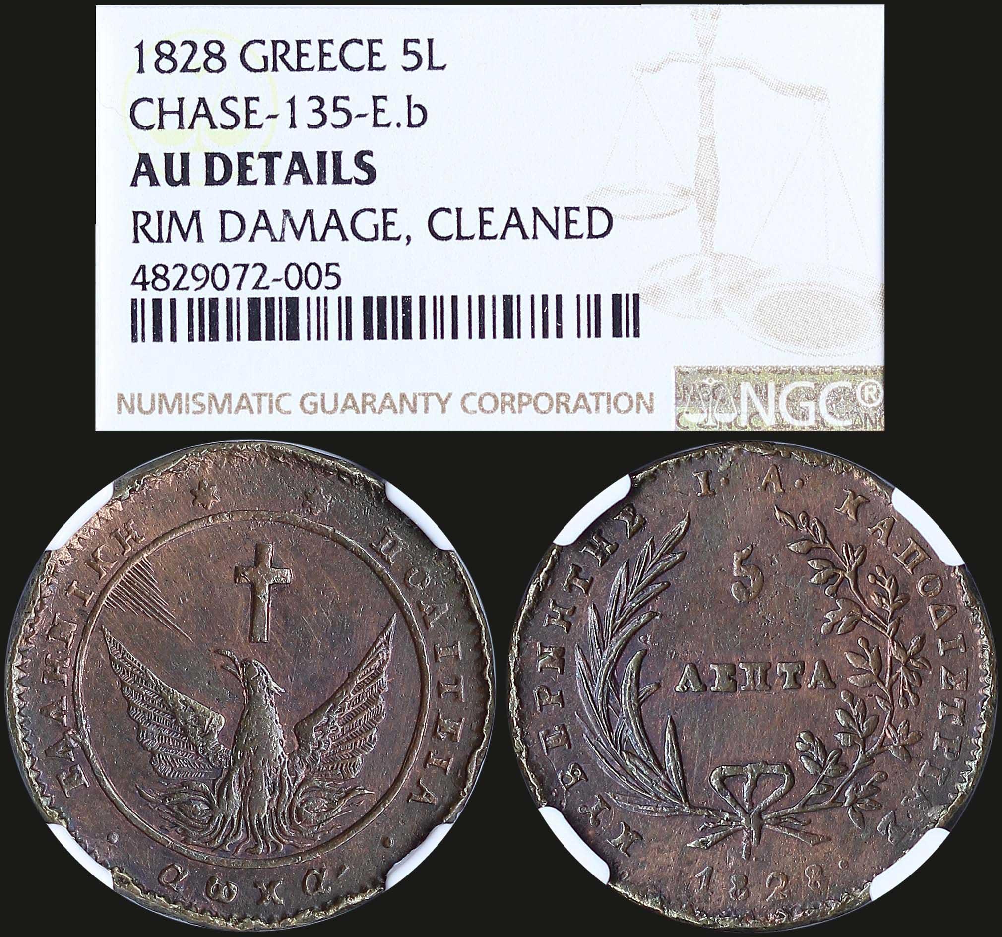 Lot 6041 - -  COINS & TOKENS governor capodistrias -  A. Karamitsos Postal & Live Internet Auction 984  (Part A)