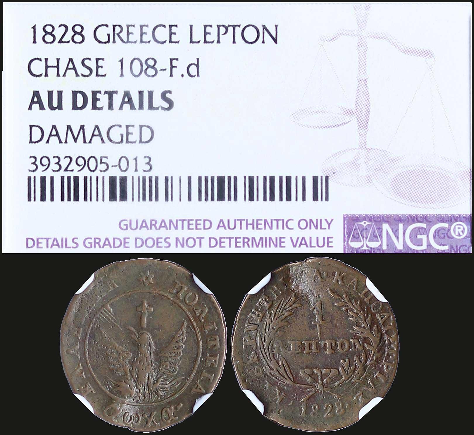 Lot 6039 - -  COINS & TOKENS governor capodistrias -  A. Karamitsos Public & Live Internet Auction 682 (Part A) Coins, Medals & Banknotes