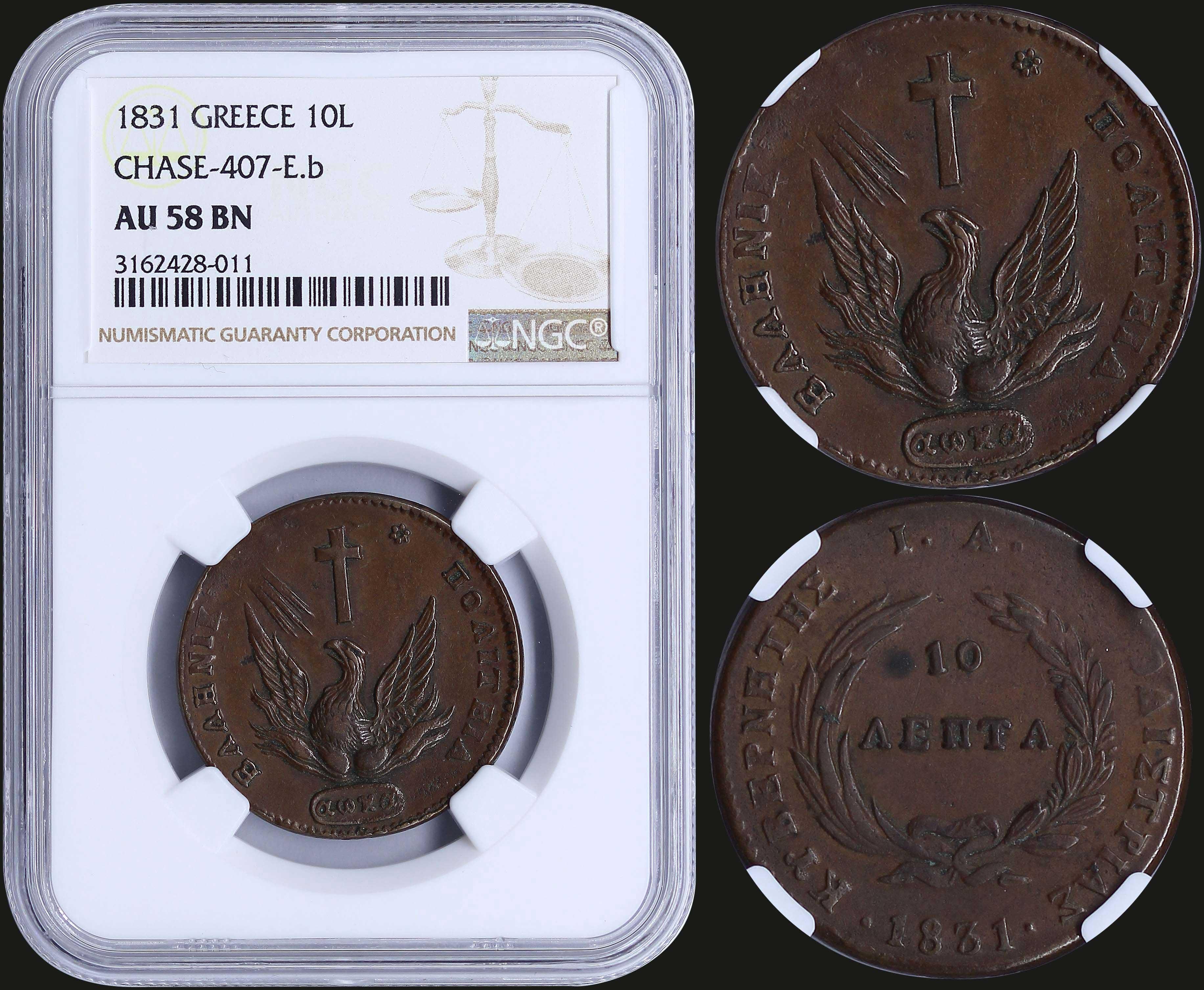 Lot 8045 - -  COINS & TOKENS governor capodistrias -  A. Karamitsos Public & Live Bid Auction 644 Coins, Medals & Banknotes