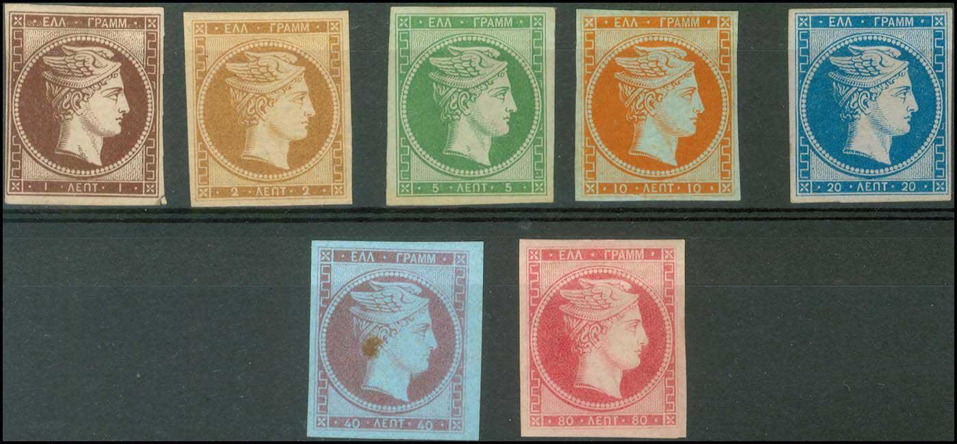 Lot 5007 - -  LARGE HERMES HEAD 1861 paris print -  A. Karamitsos Public & Live Bid Auction 642 (Part A)