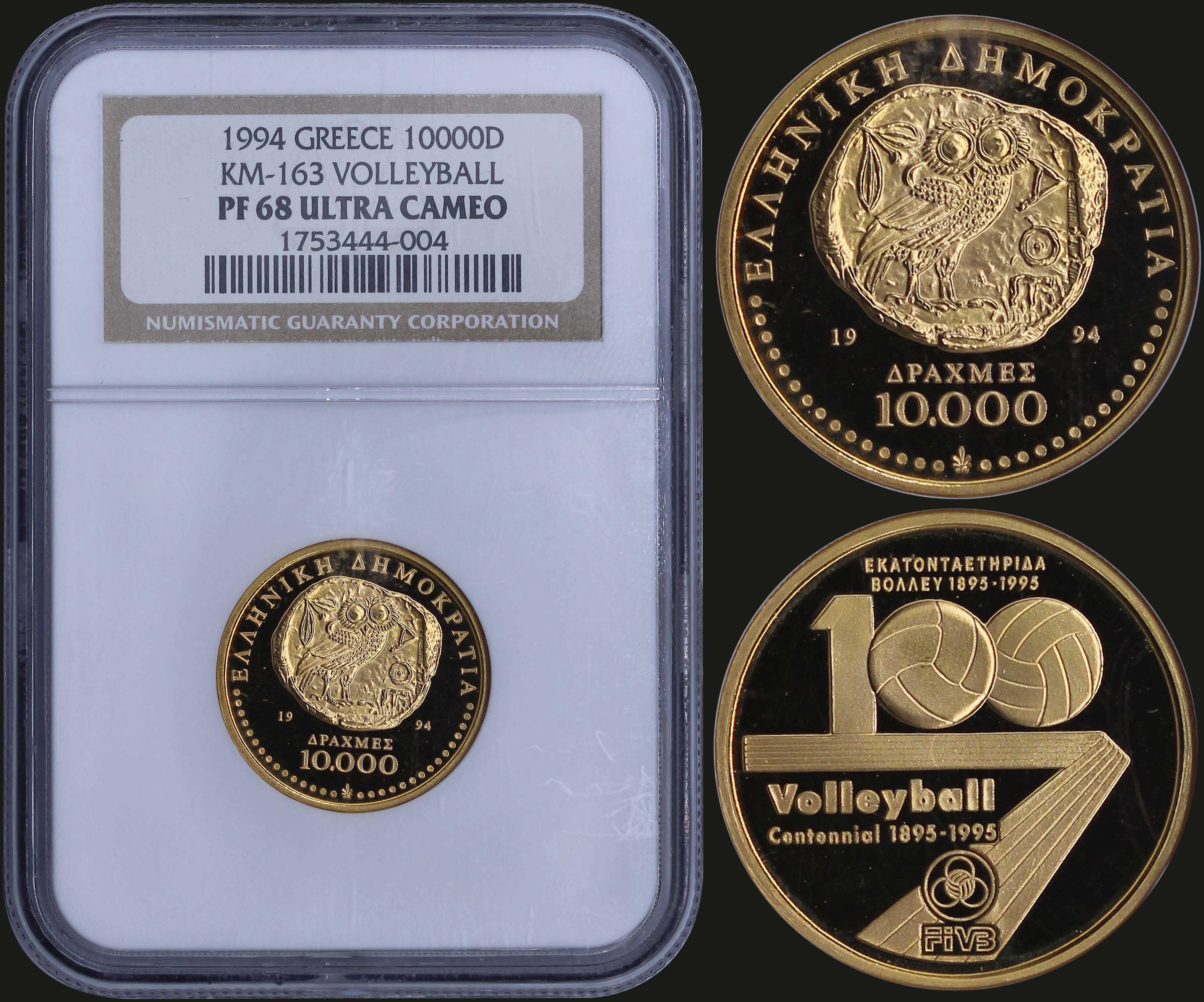 Lot 6232 - -  COINS & TOKENS HELLENIC REPUBLIC & COMMEMORATIVE ISSUES -  A. Karamitsos Public & Live Internet Auction 682 (Part A) Coins, Medals & Banknotes