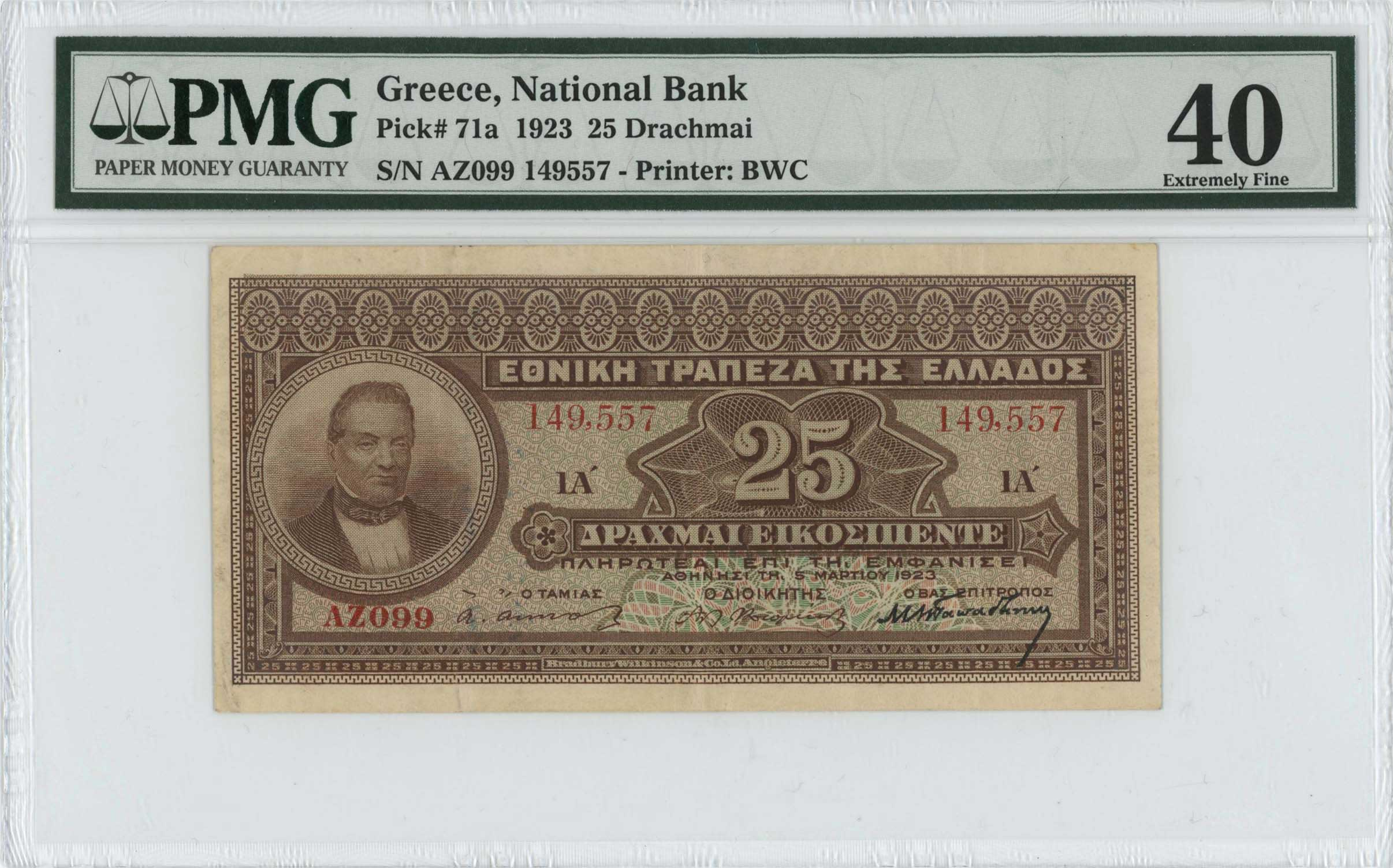 Lot 6413 - -  PAPER MONEY - BANKNOTES National Bank of Greece -  A. Karamitsos Public & Live Internet Auction 671 (Part A)