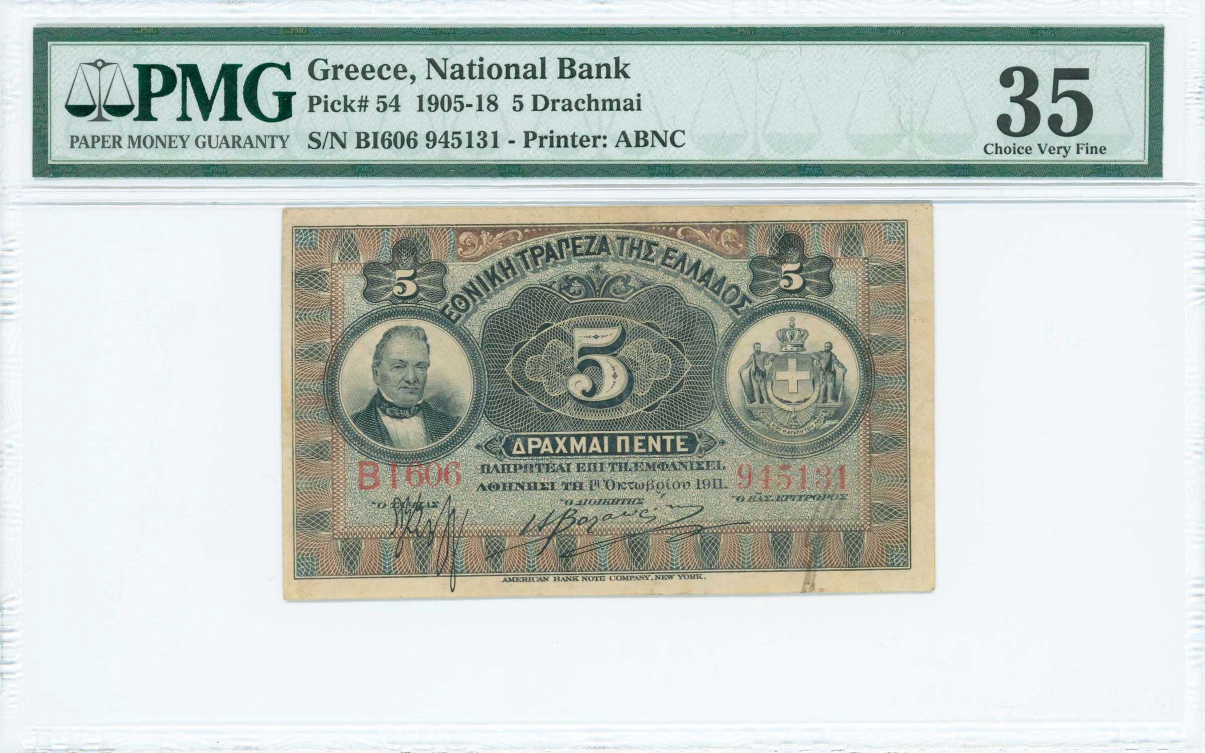 Lot 8433 - -  PAPER MONEY - BANKNOTES National Bank of Greece -  A. Karamitsos Public & Live Bid Auction 644 Coins, Medals & Banknotes