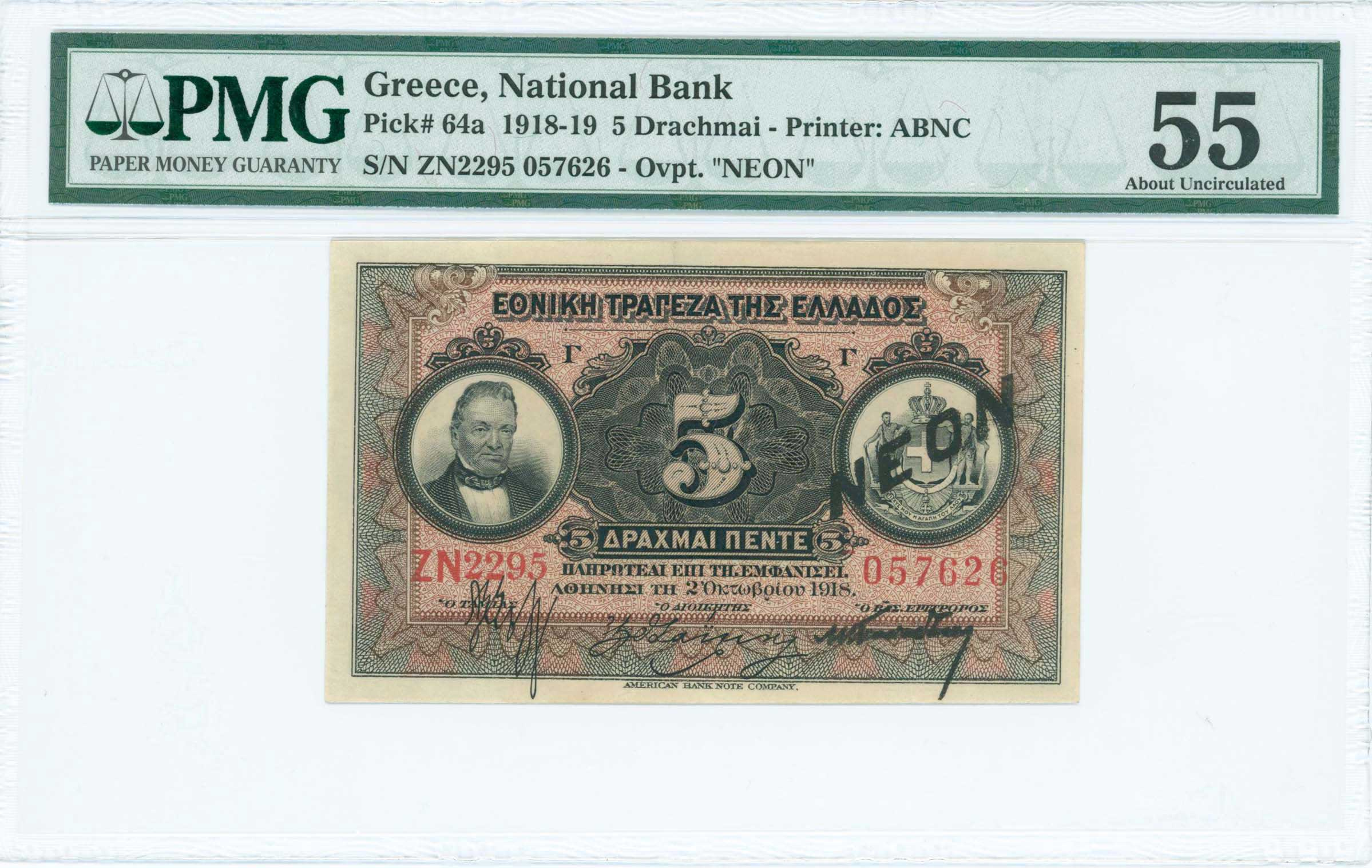 Lot 6403 - -  PAPER MONEY - BANKNOTES National Bank of Greece -  A. Karamitsos Public & Live Internet Auction 671 (Part A)