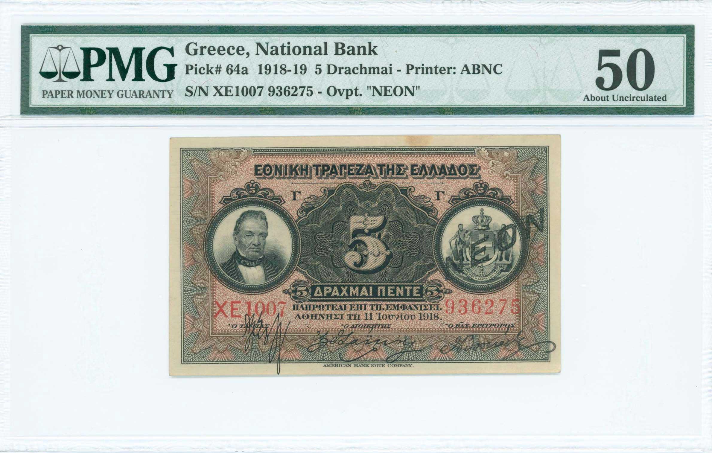 Lot 6145 - -  PAPER MONEY - BANKNOTES National Bank of Greece -  A. Karamitsos Live Bid Auction Coins, Medals & Banknotes