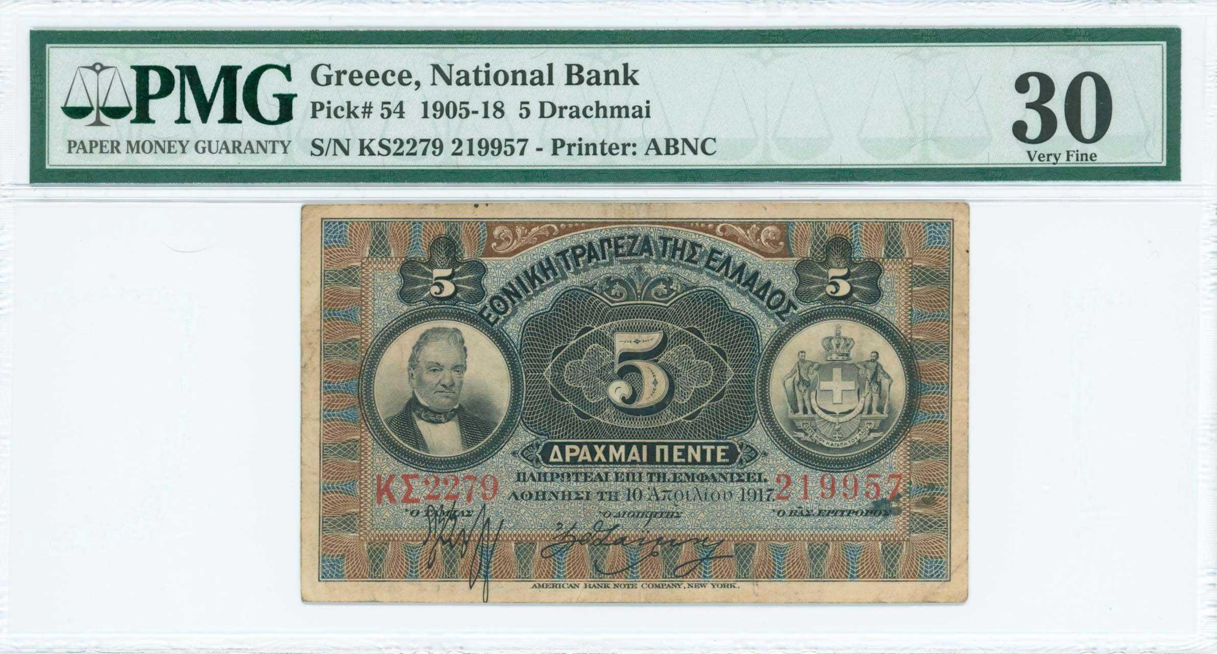 Lot 8438 - -  PAPER MONEY - BANKNOTES National Bank of Greece -  A. Karamitsos Public & Live Bid Auction 644 Coins, Medals & Banknotes