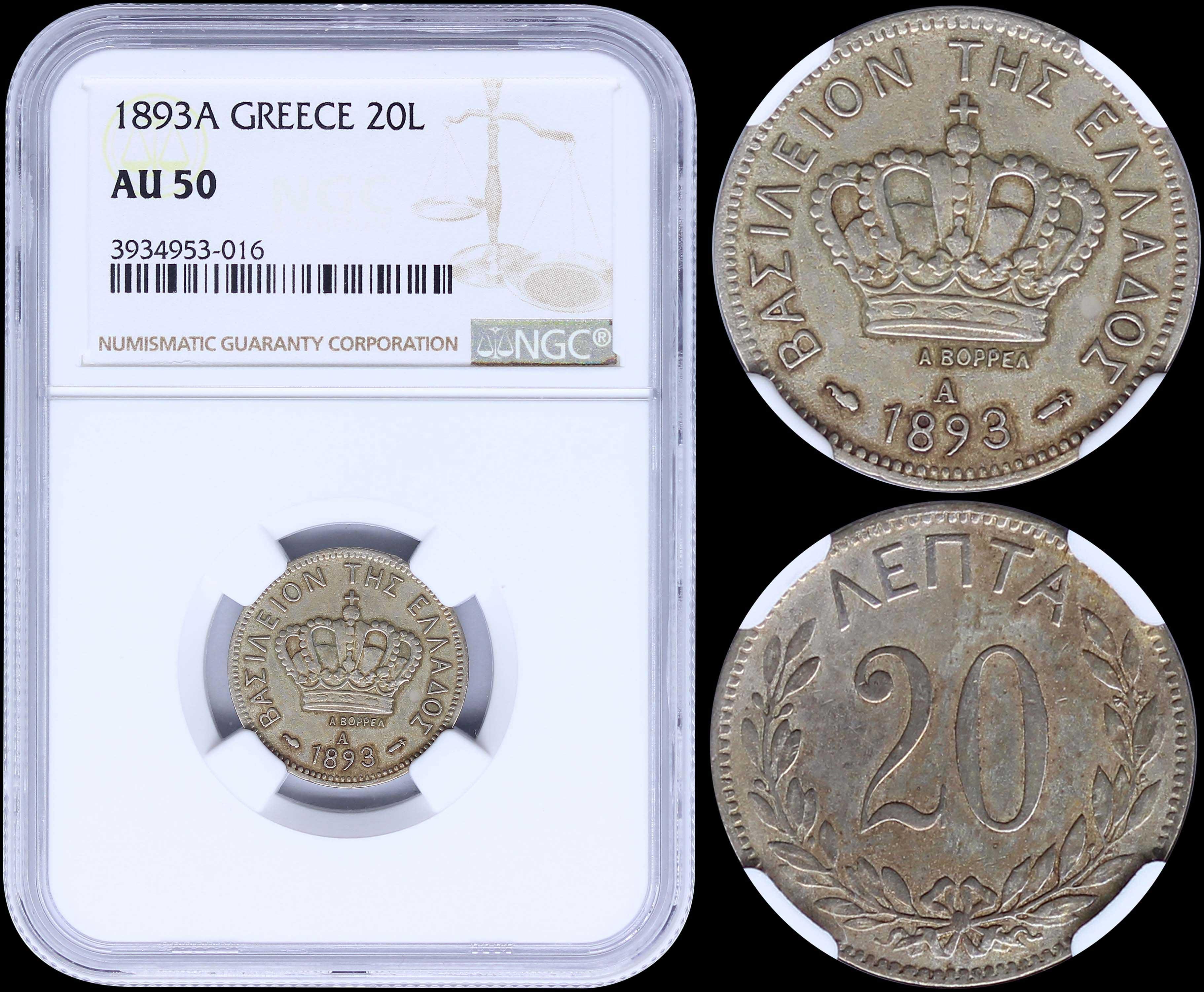 Lot 8149 - -  COINS & TOKENS king george i -  A. Karamitsos Public & Live Bid Auction 644 Coins, Medals & Banknotes