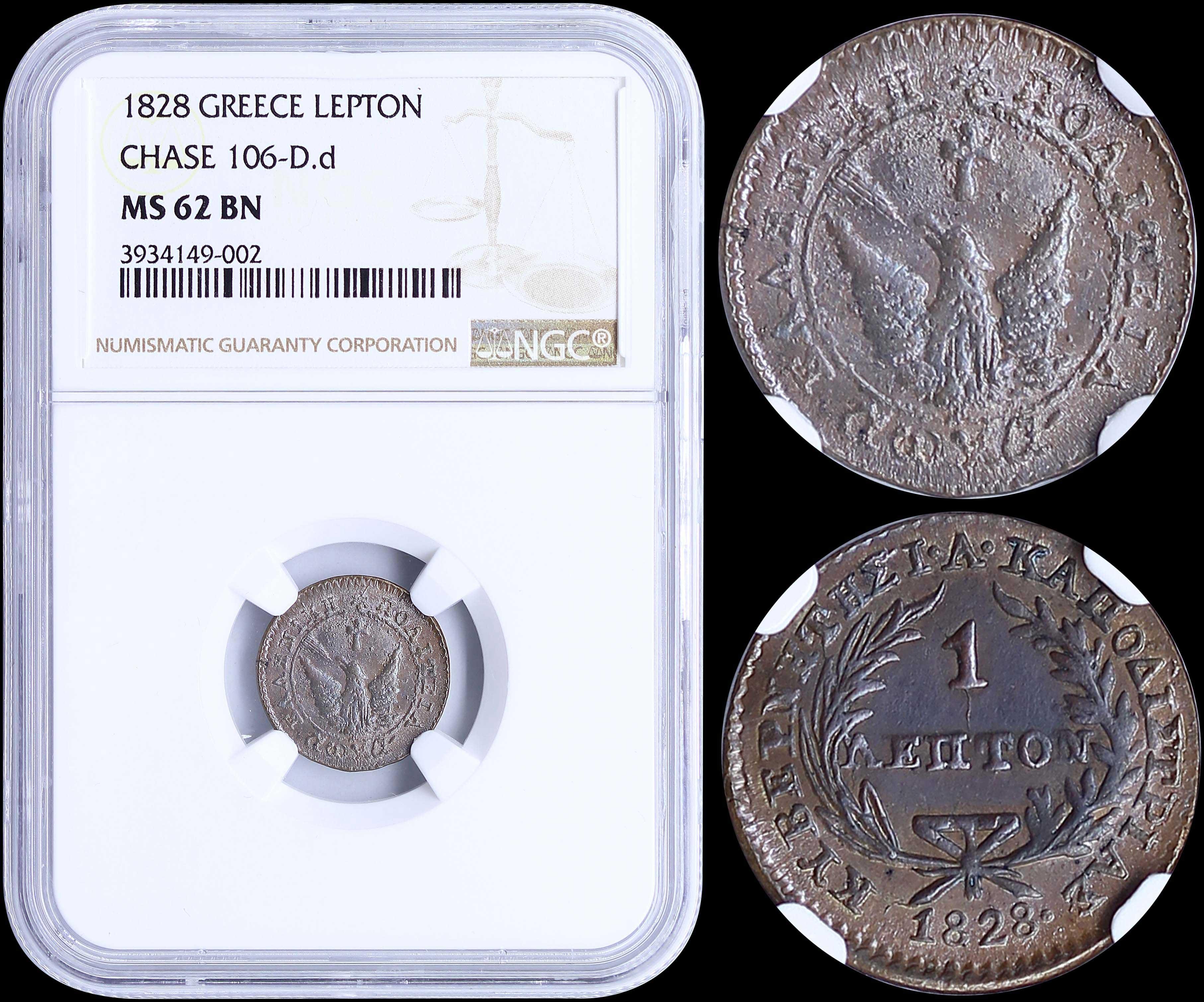 Lot 8004 - -  COINS & TOKENS governor capodistrias -  A. Karamitsos Public & Live Bid Auction 644 Coins, Medals & Banknotes