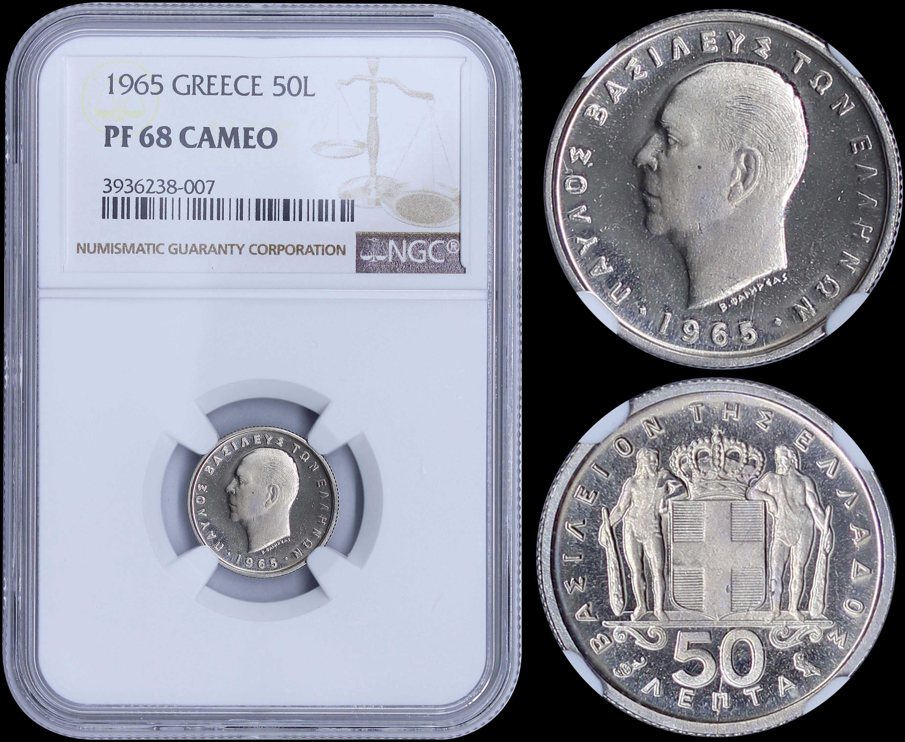 Lot 8188 - -  COINS & TOKENS king  paul -  A. Karamitsos Public & Live Bid Auction 644 Coins, Medals & Banknotes